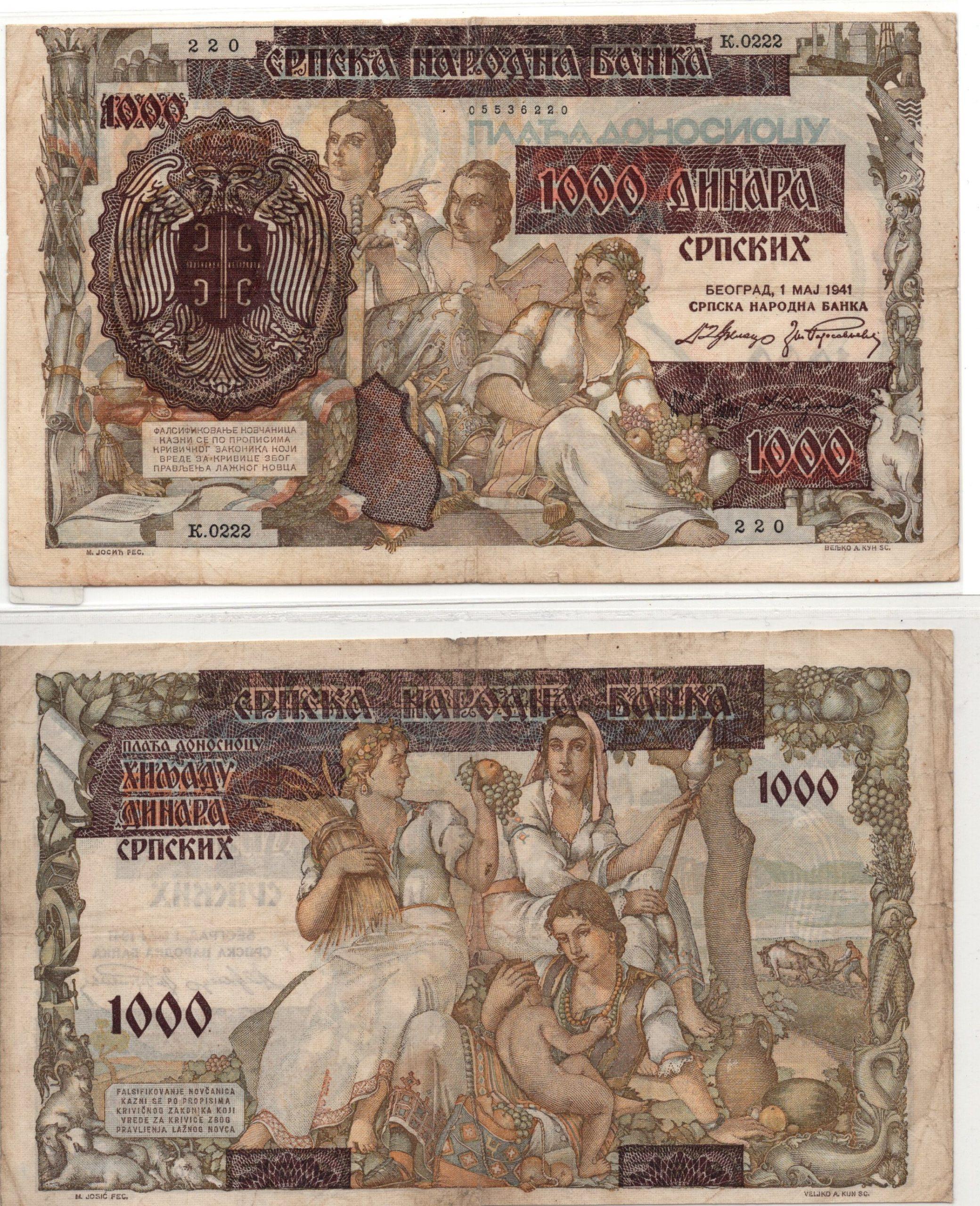 serbia 1000
