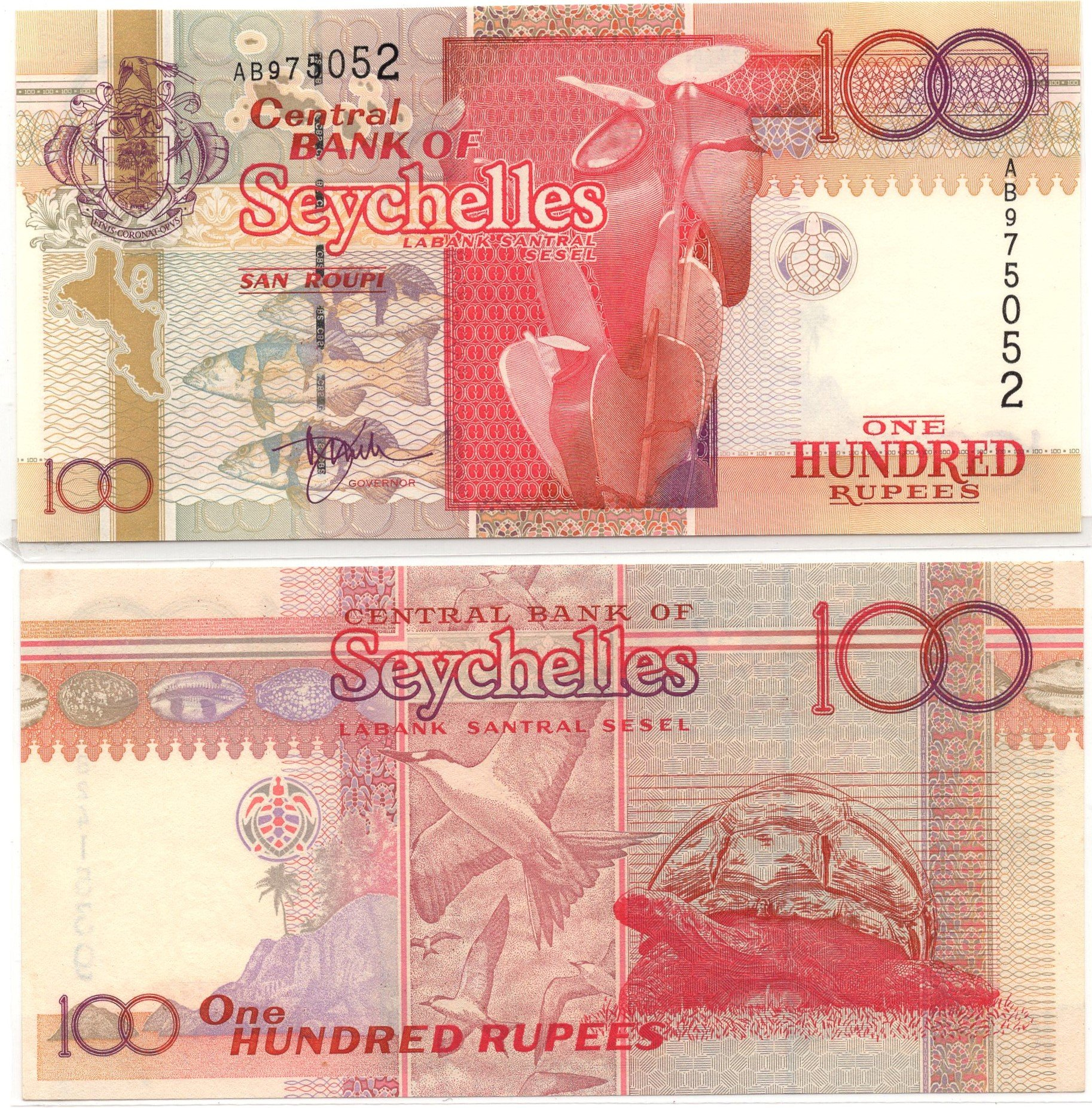 seychlelles 100 rupees