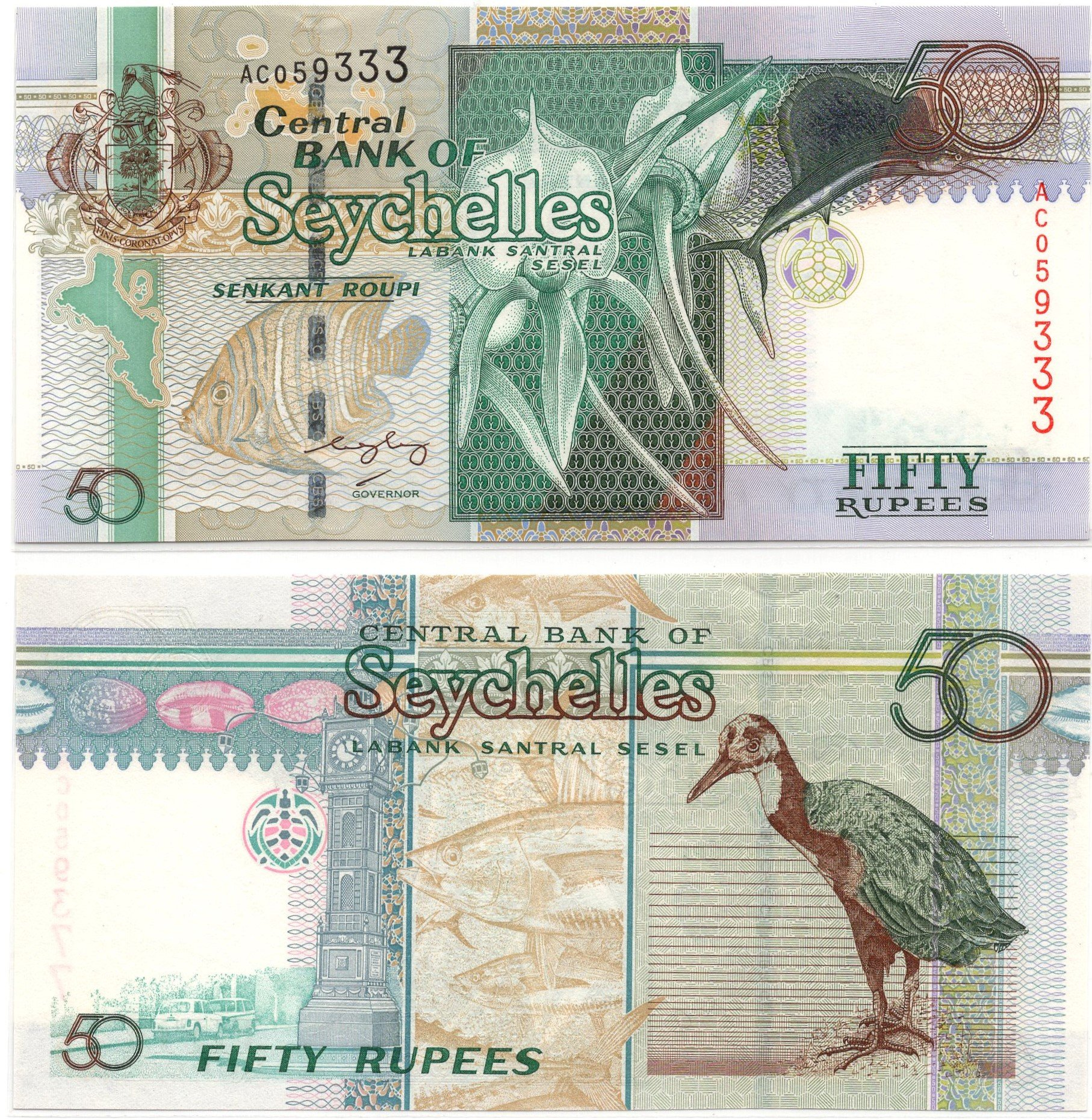 seychlelles 50 rupees