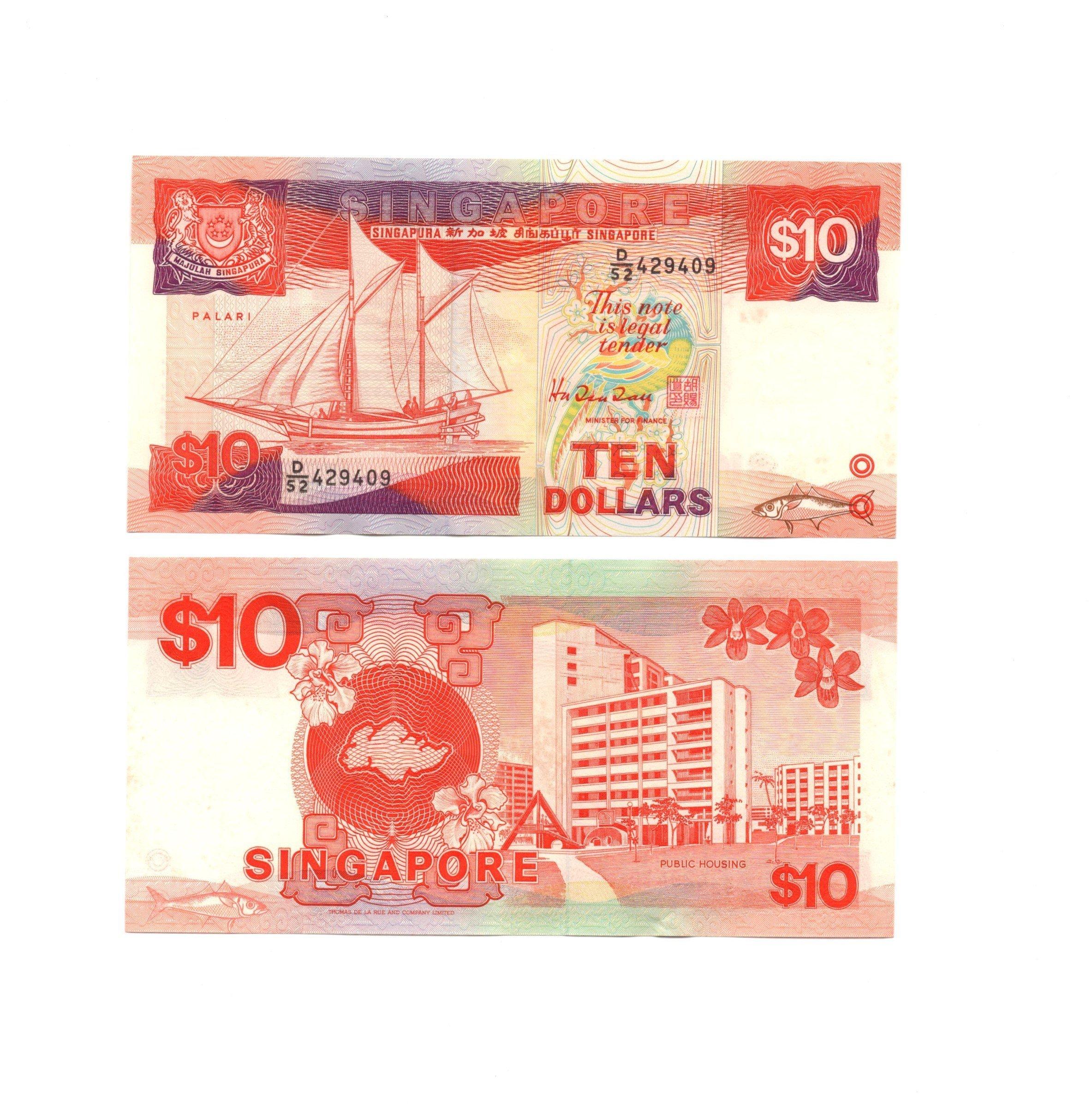 Singapore 10 dollars ship