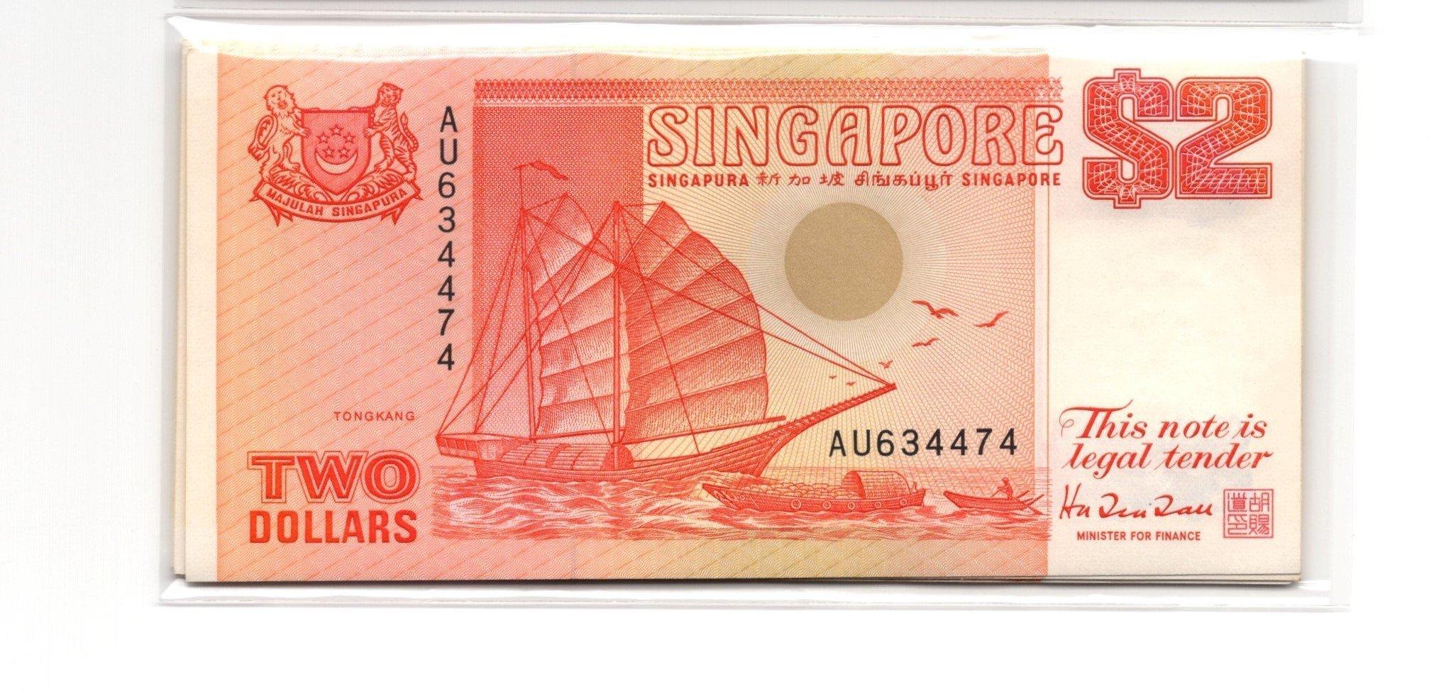 Singapore 2 dollars ship