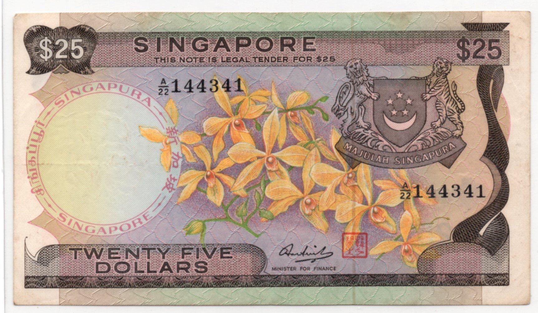 Singapore 25 dollars orchid