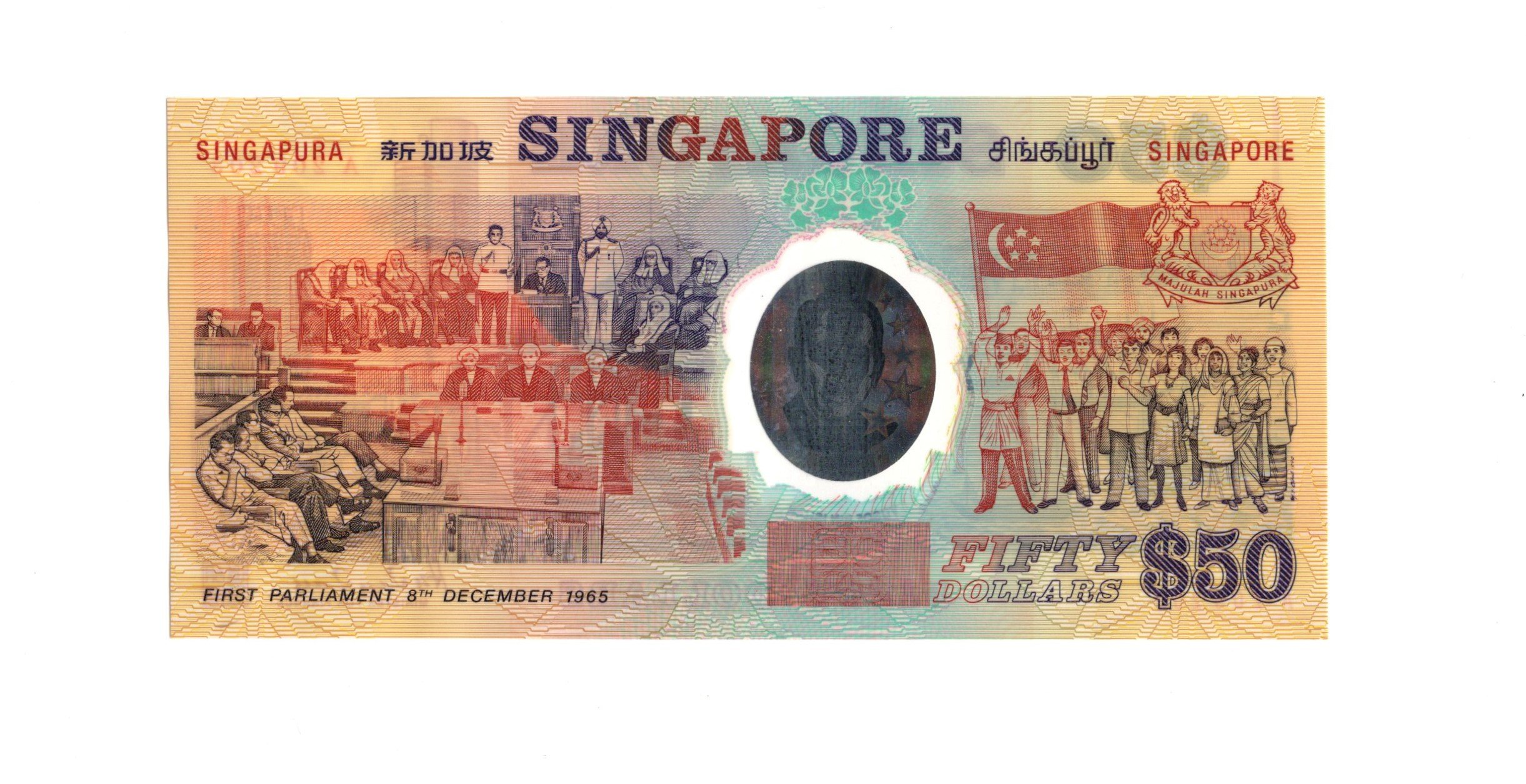 Singapore 50 dollars polymer