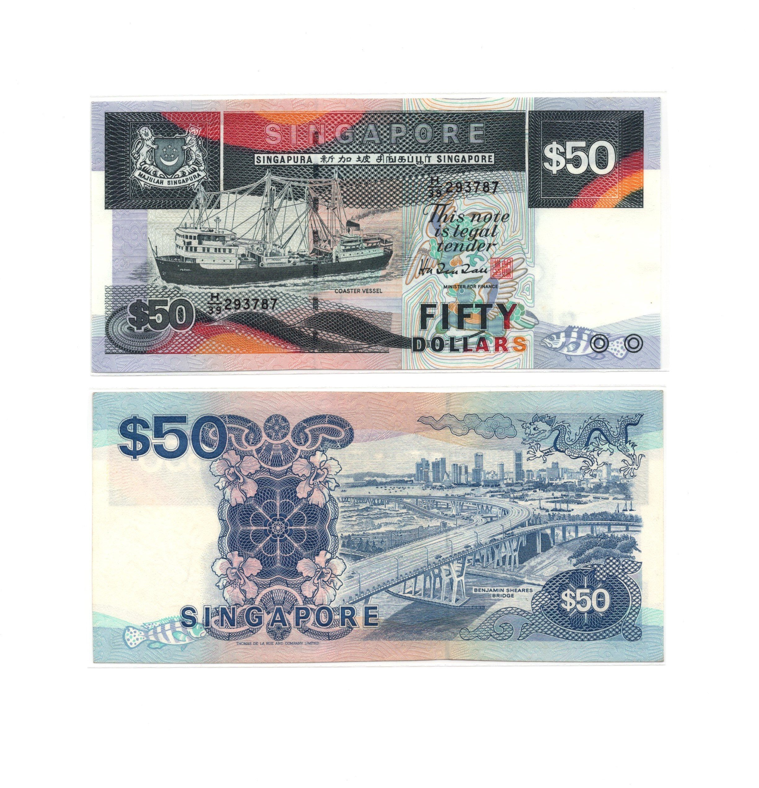 Singapore 50 dollars ship