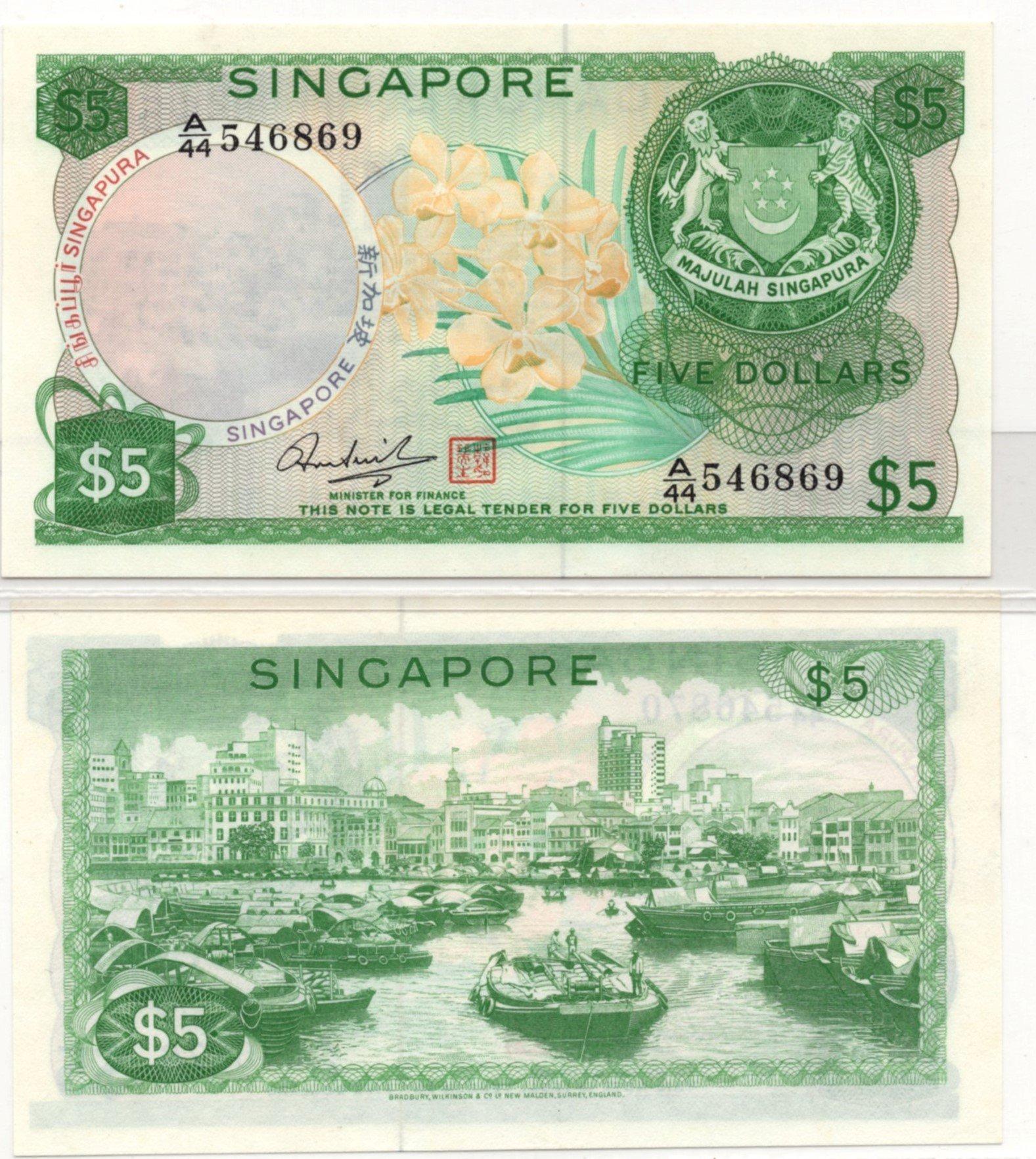 Singapore 5 dollars orchid