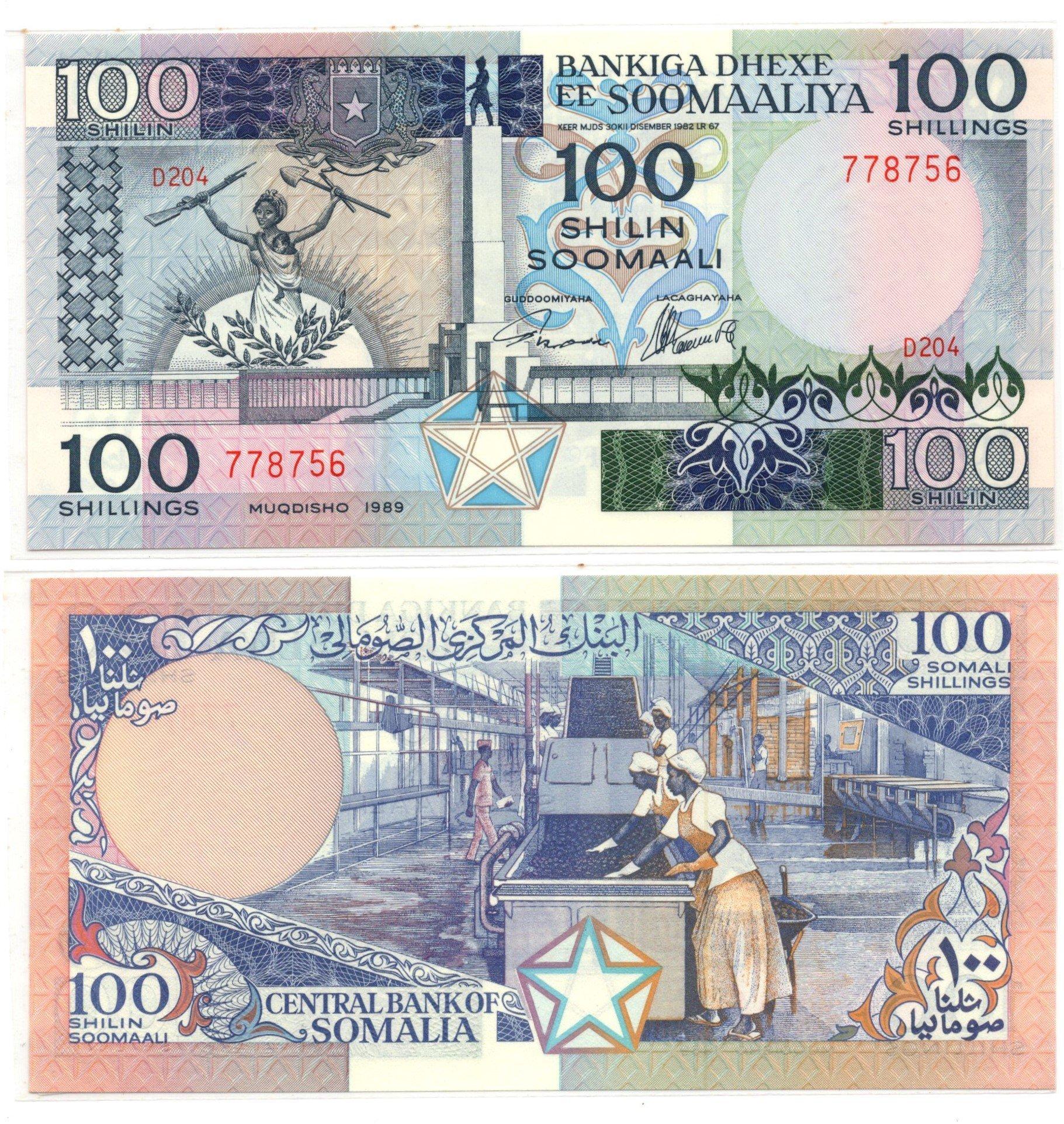 somalia 100 shillings