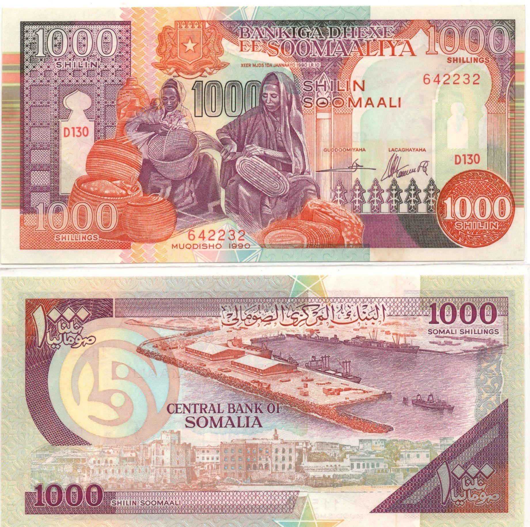 somalia 1000 shillings