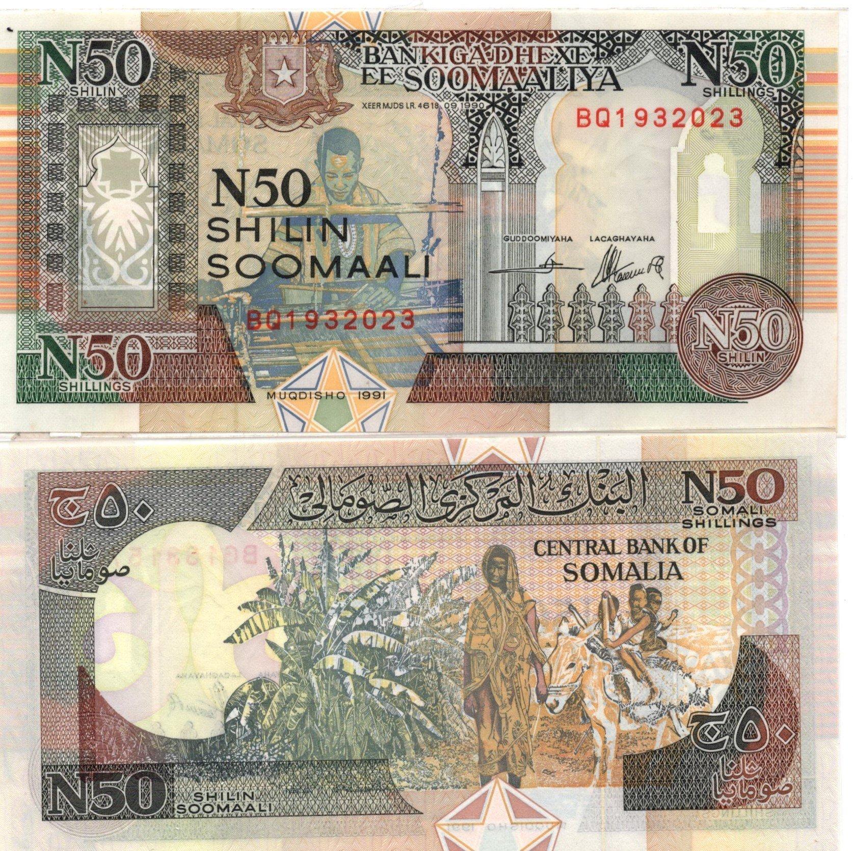 somalia 50 shillings