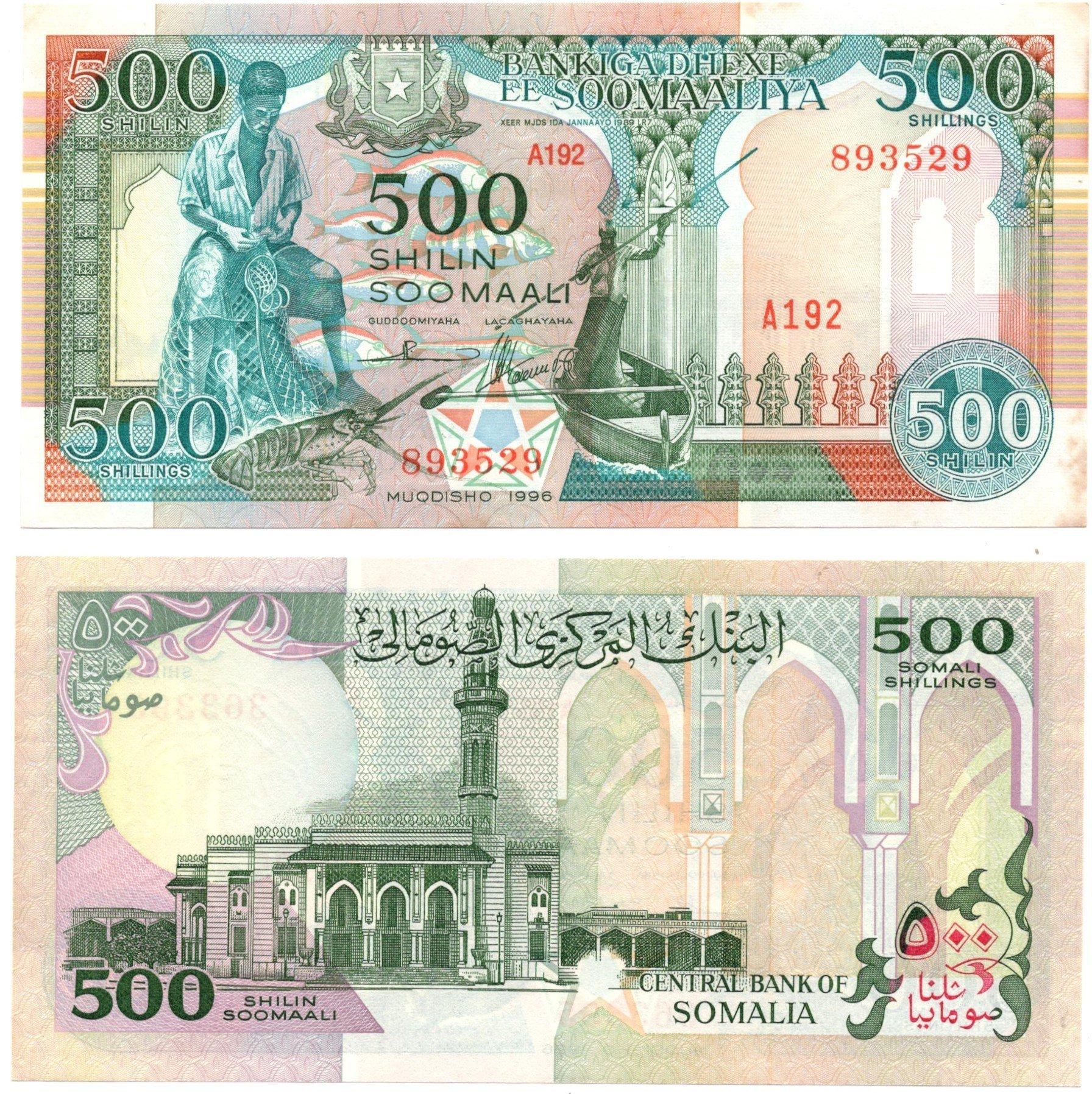 somalia 500 shillings