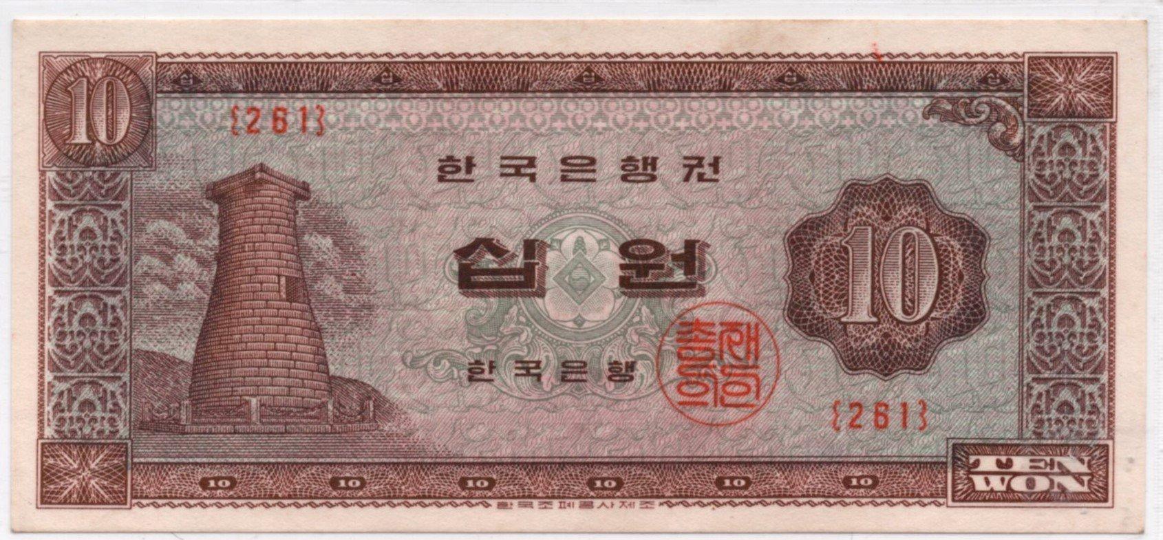 Skorea 10 won P33