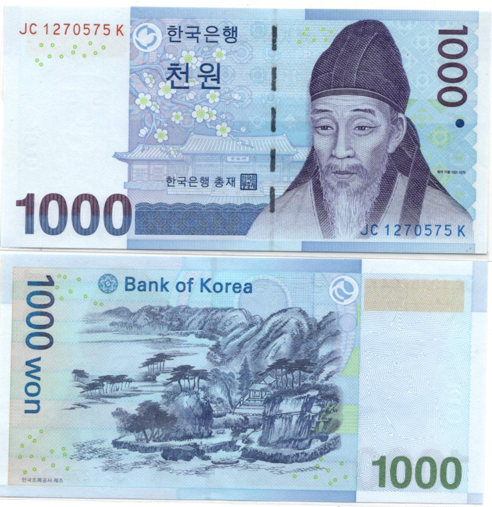 S korea 1000 won