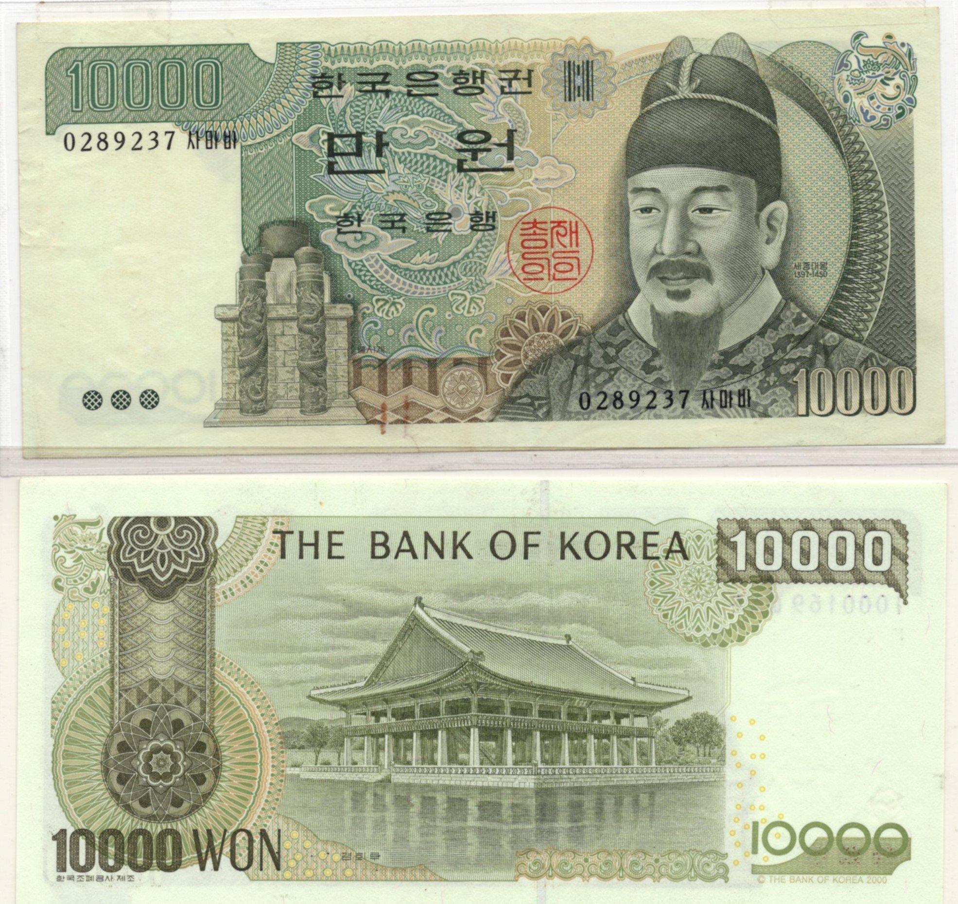S korea 10000 won
