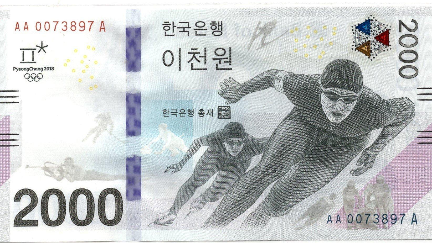 south korea 2000 won