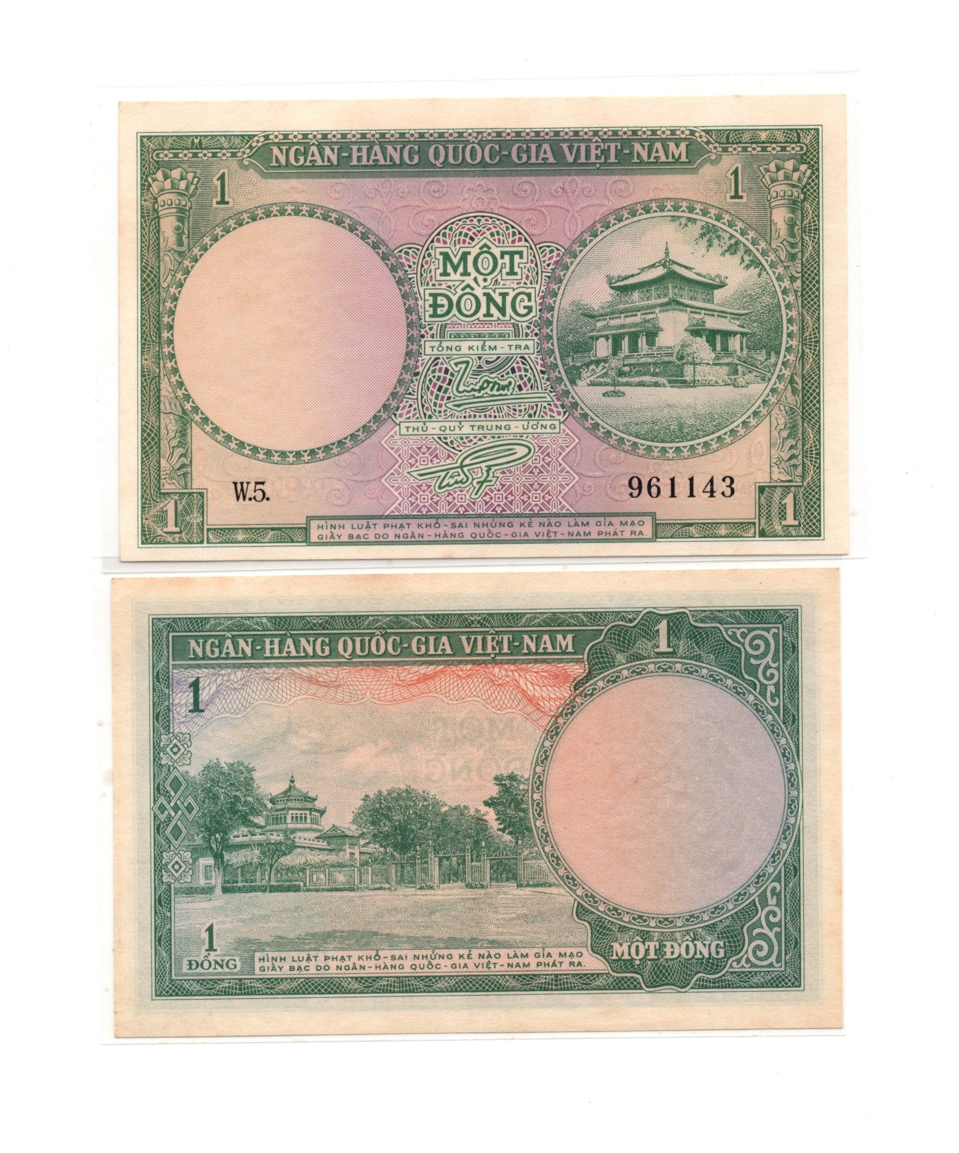 south vietnam 1 dong 1955