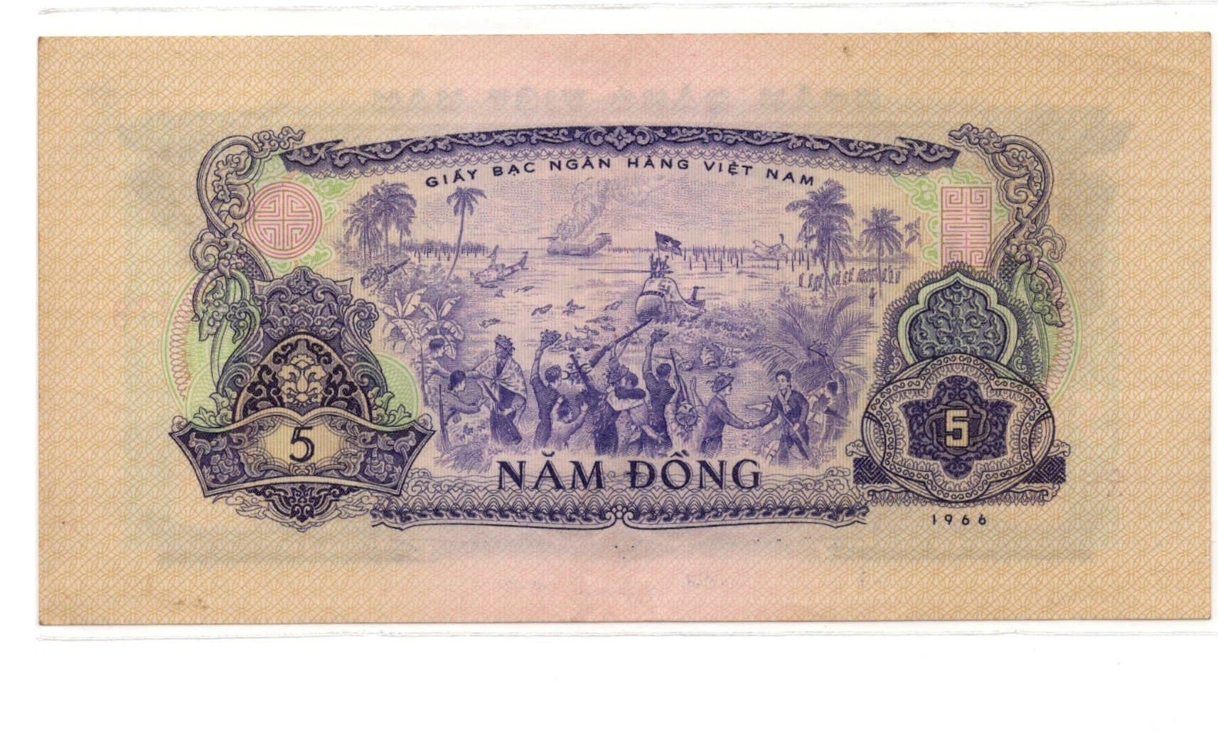 south vietnam  5 dong 1966 banknote