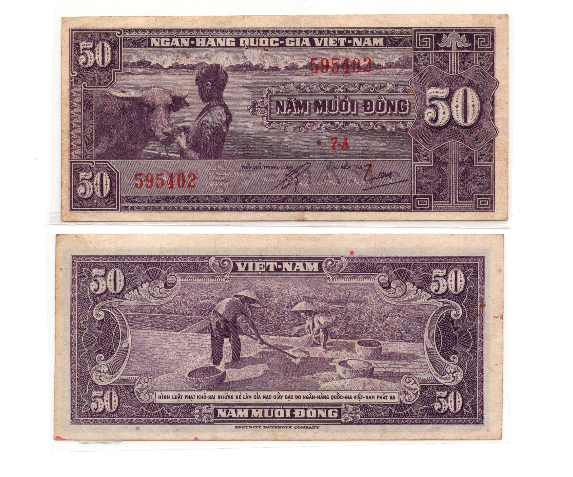 south vietnam 50 dong pick 7