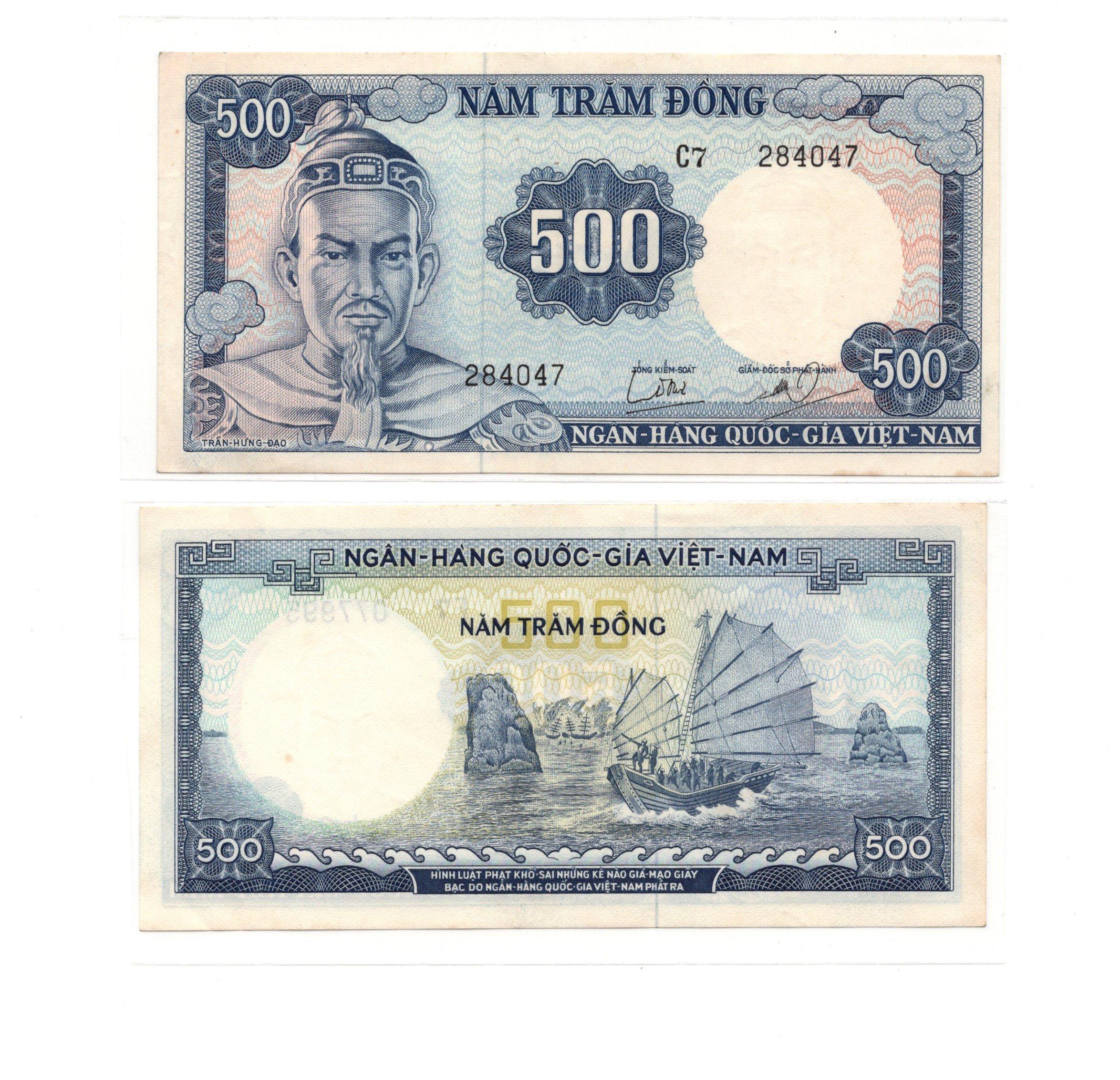 south vietnam 500 dong 1966