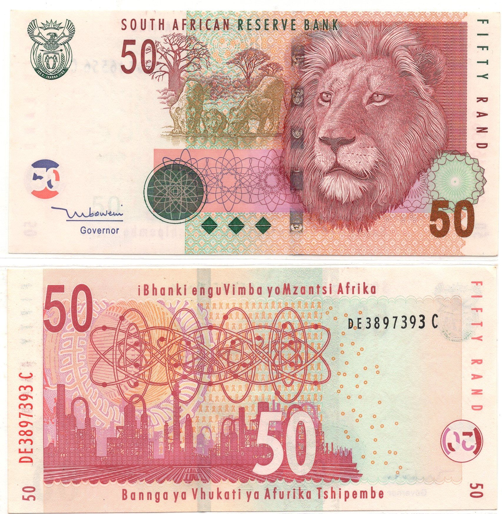 south africa 50 rands