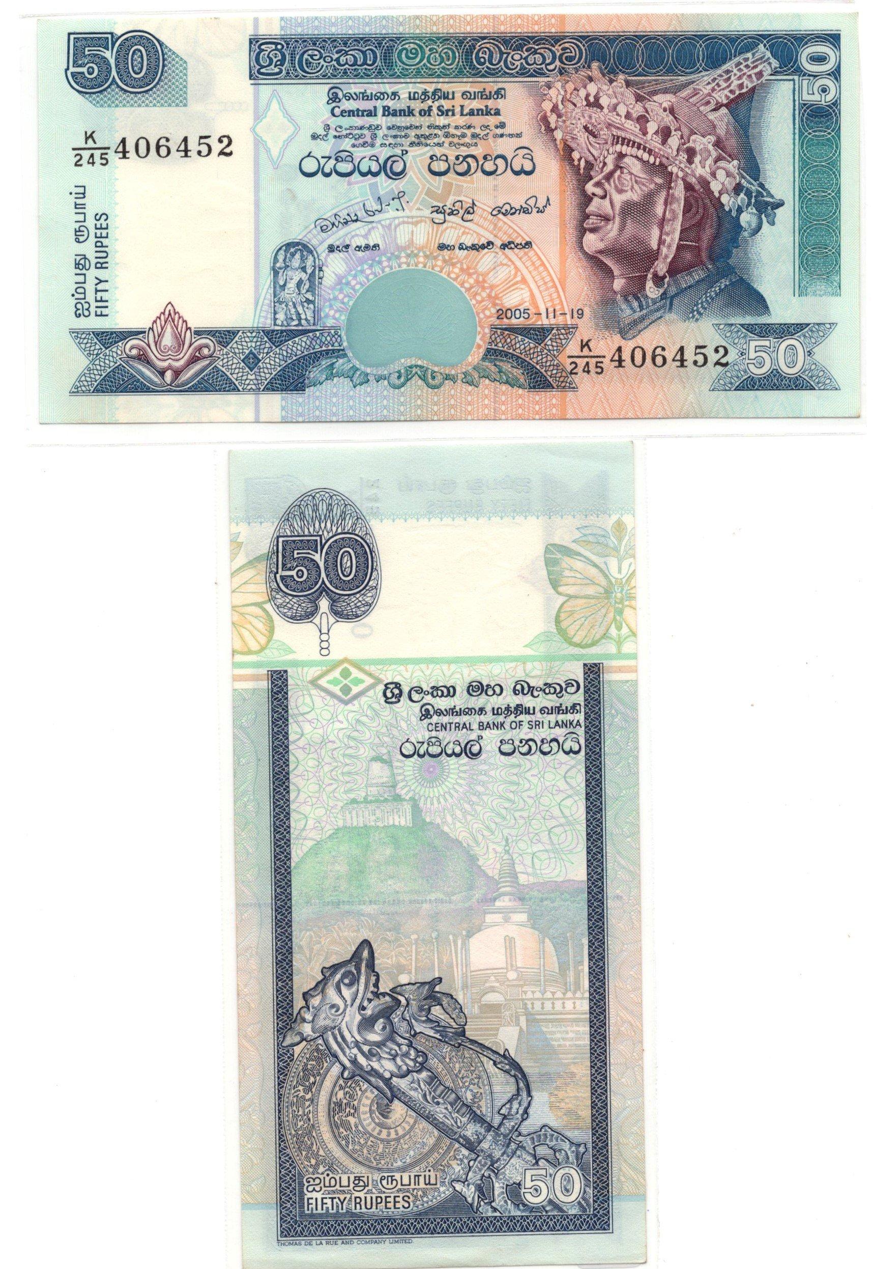 sri lanka 50 rupees P117