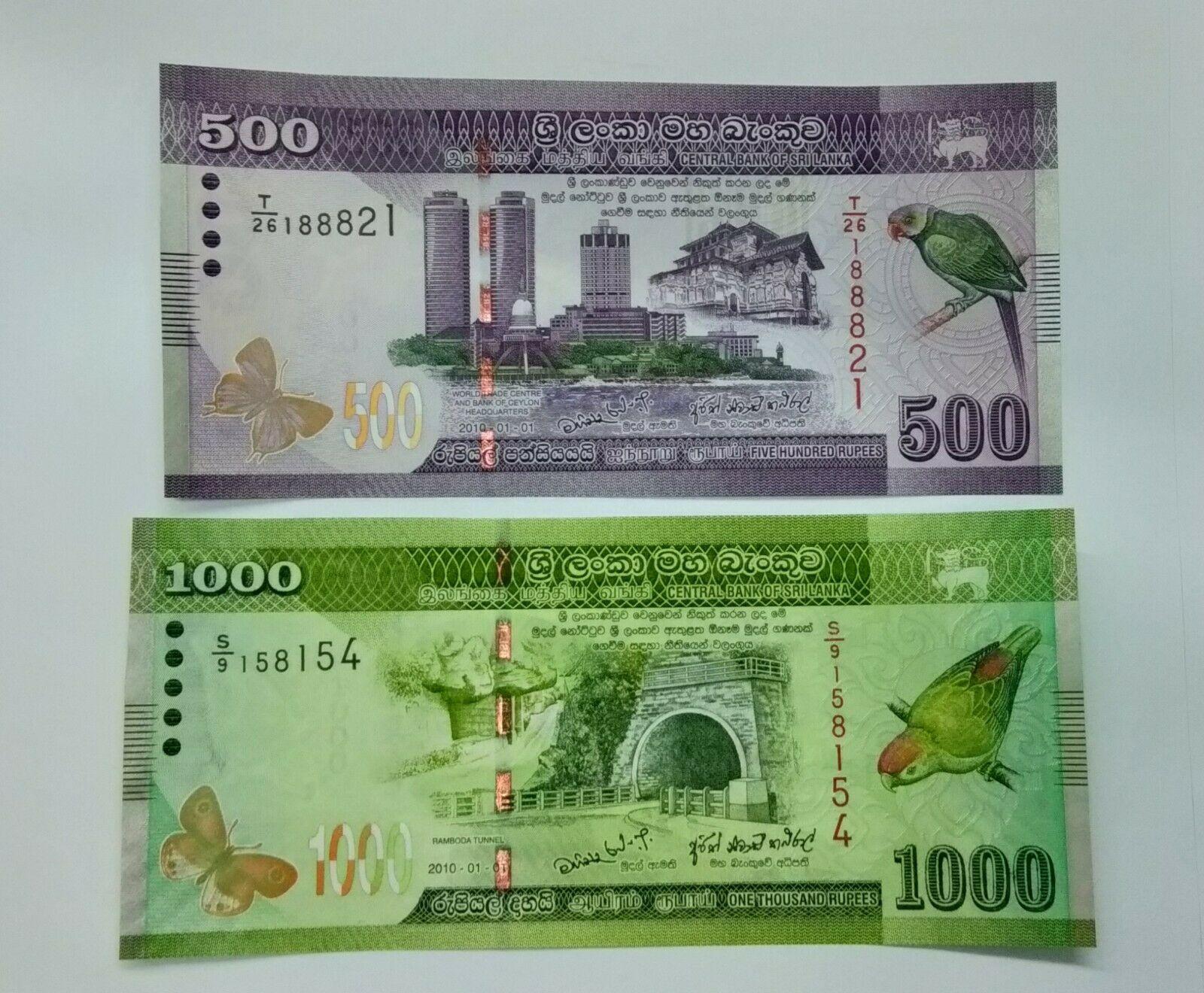 sri lanka banknote set