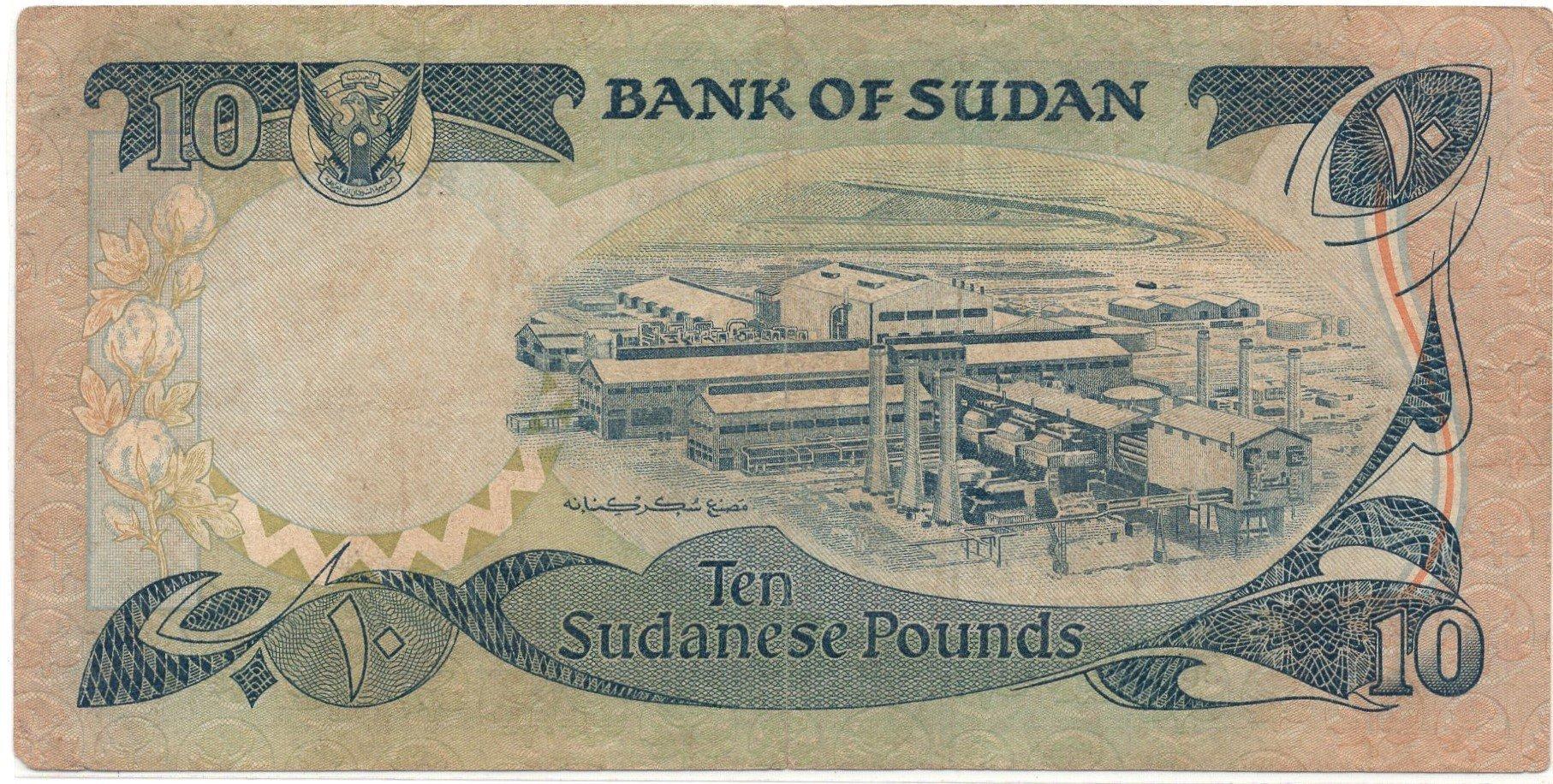 Sudan 10 pounds back
