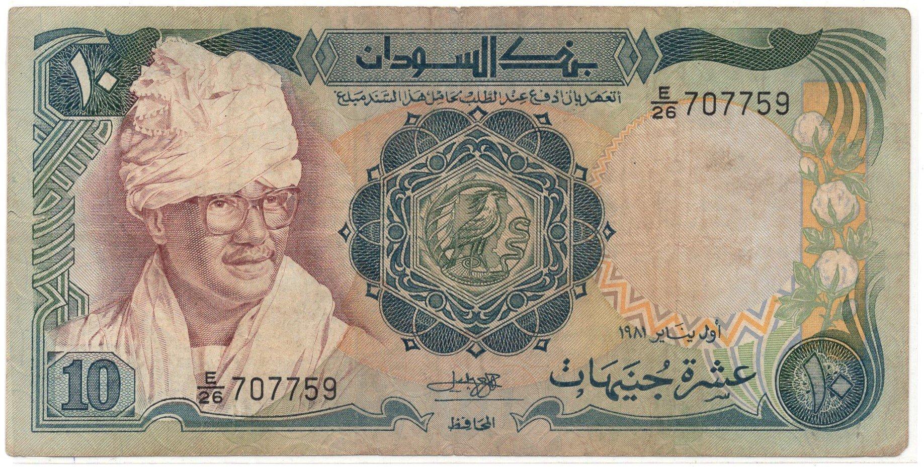Sudan 10 pounds fine