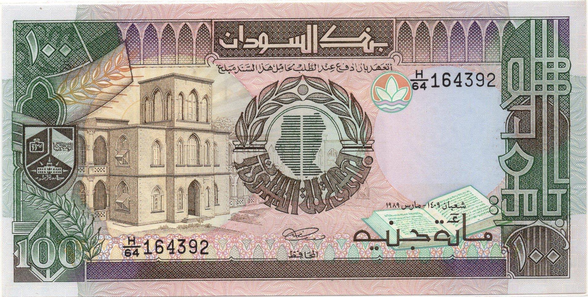 Sudan 100 punds