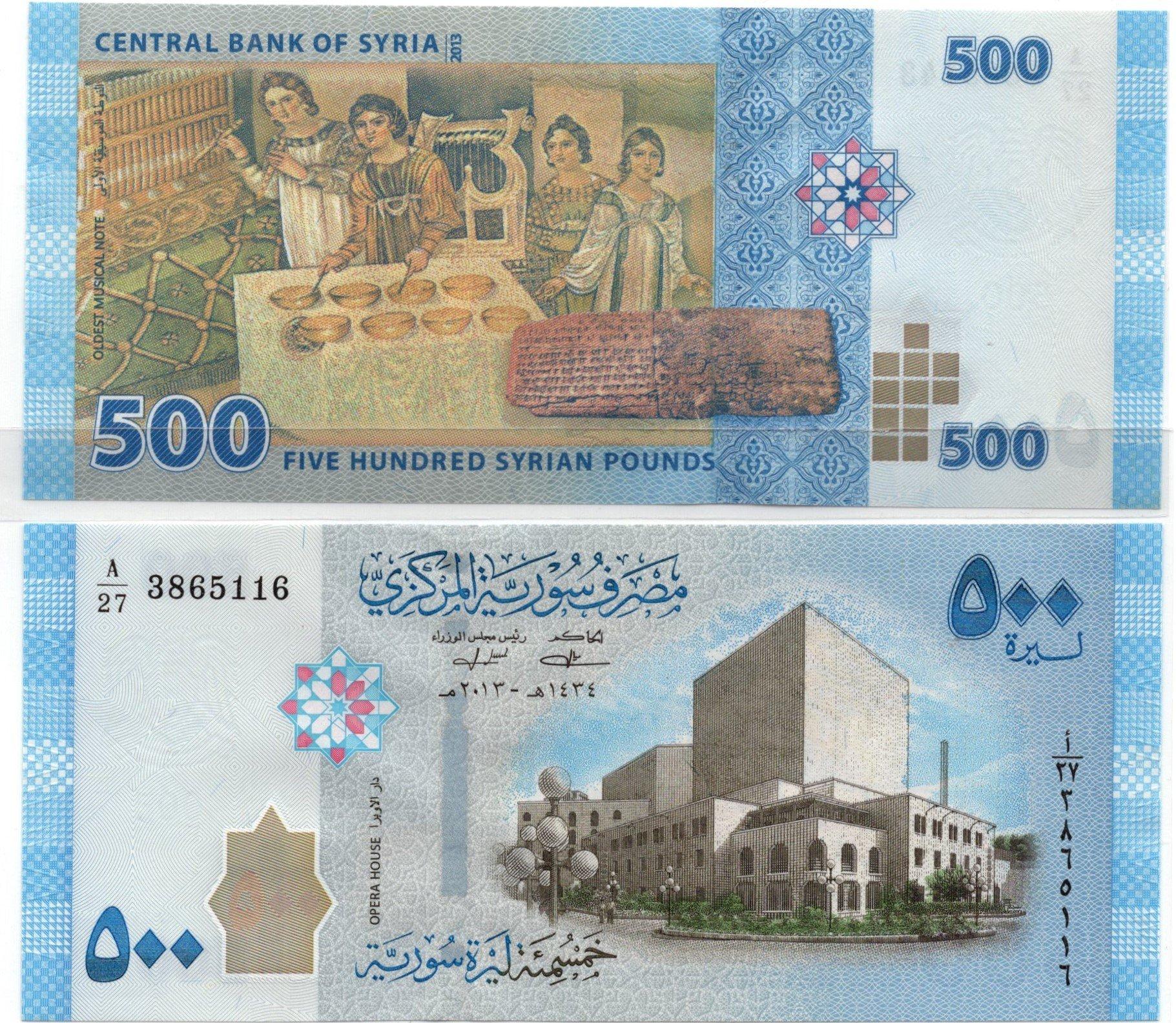 syria 500 pounds