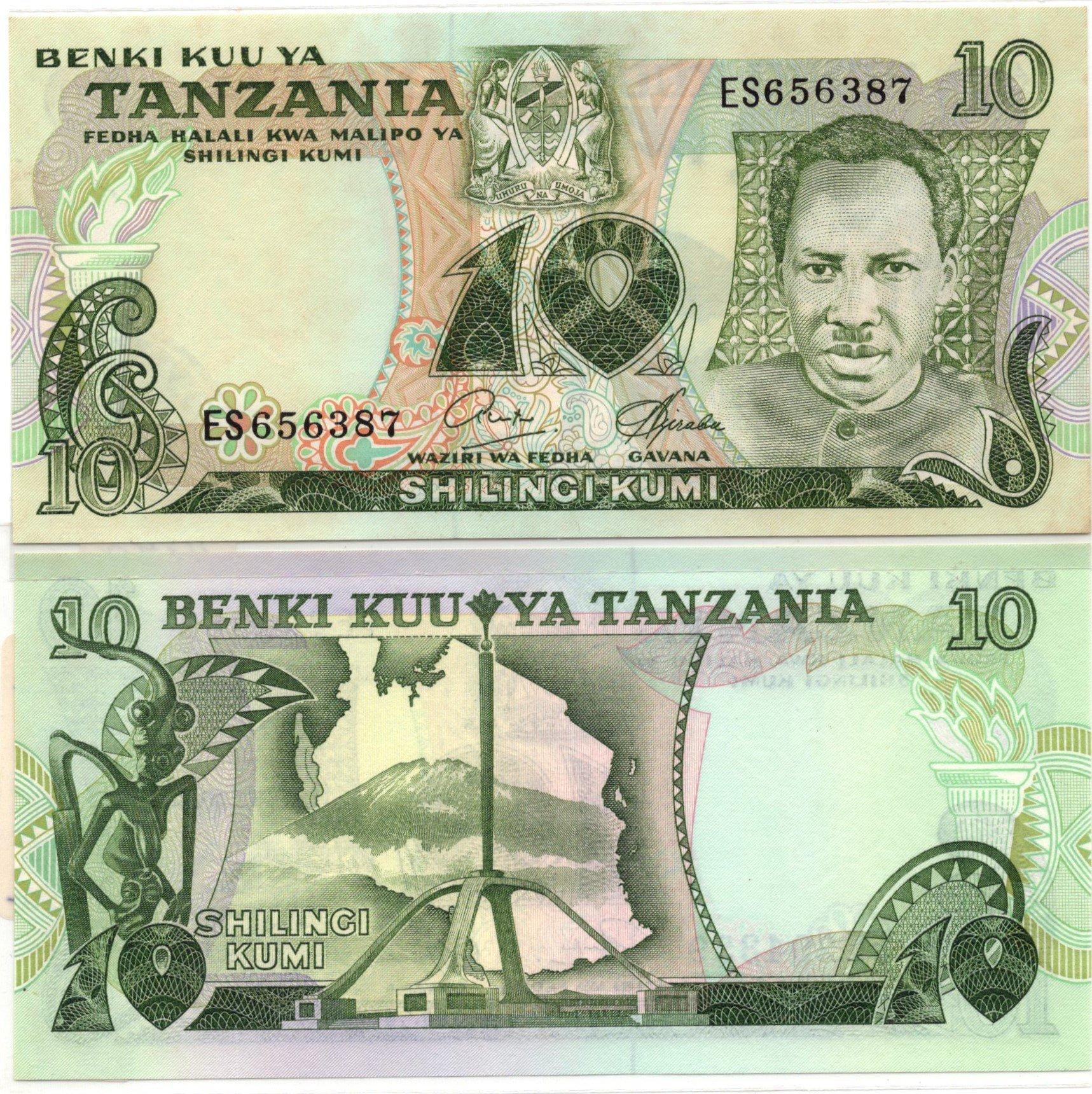 tanzania 10 shillings 1978