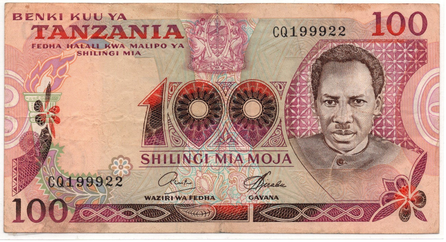 tanzania 100 shillings
