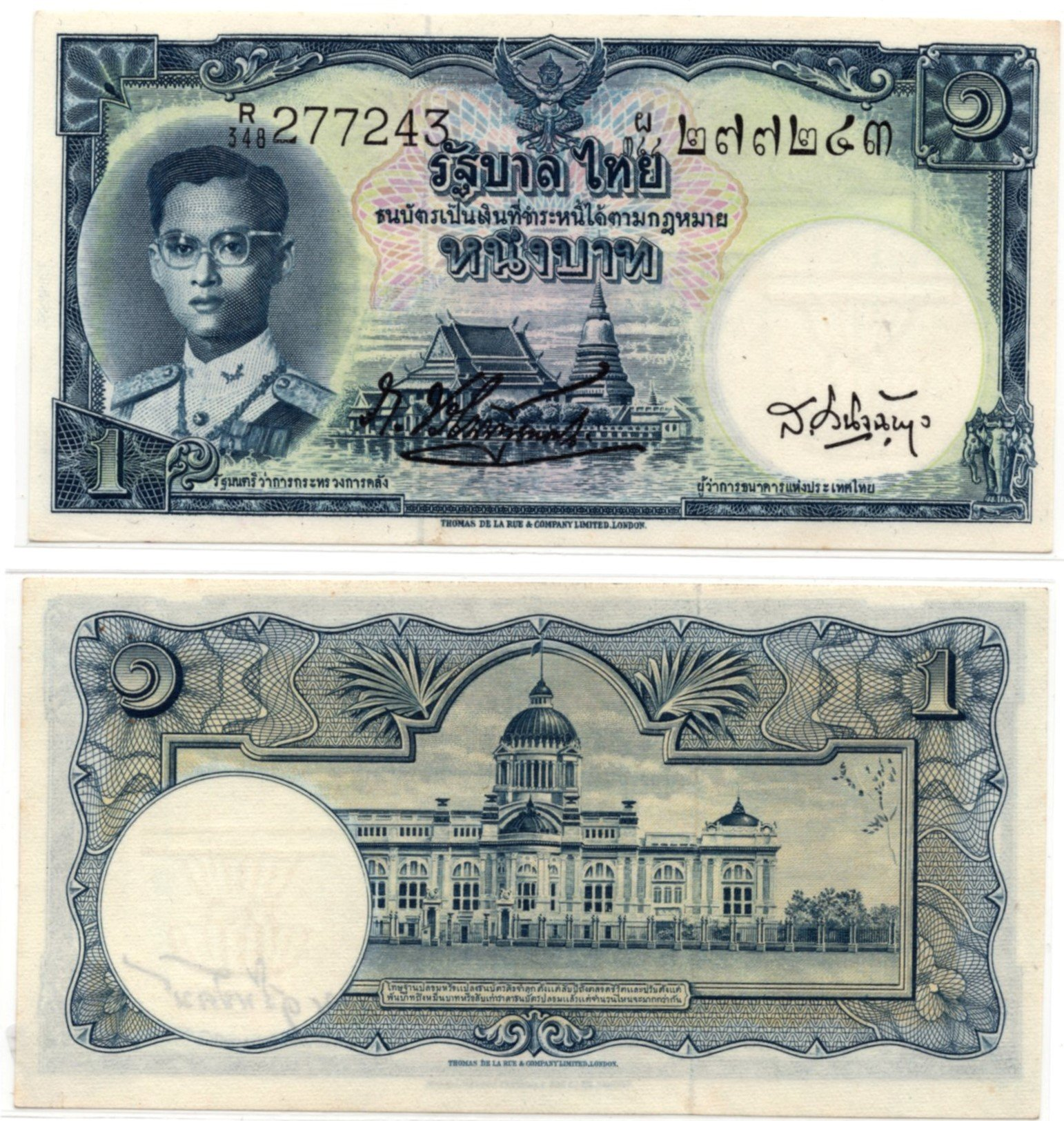 thailand 1 baht 1955
