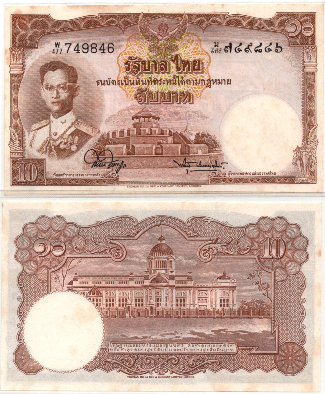 thailand 10 baht 1955