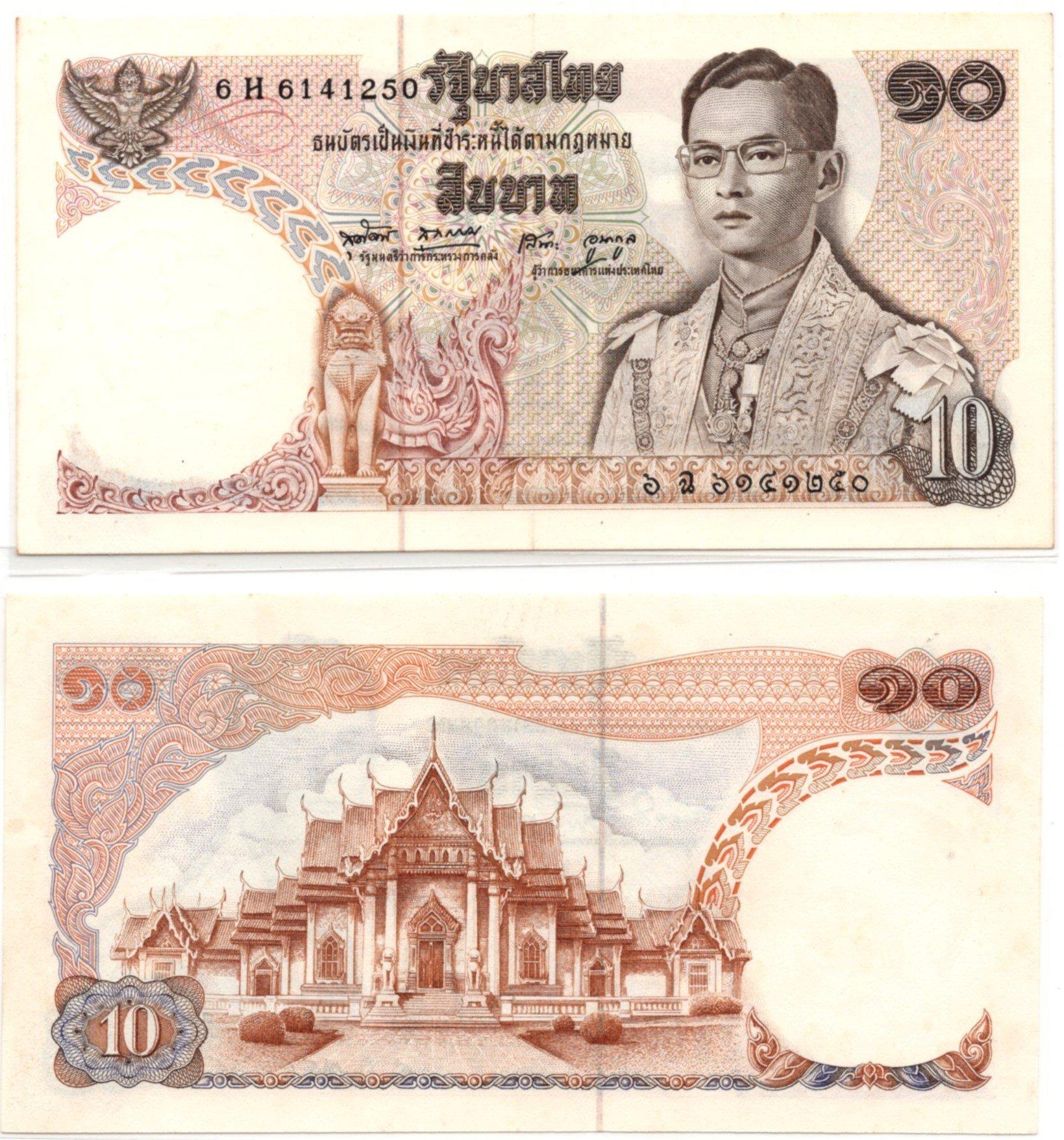 thailand 10 baht P83