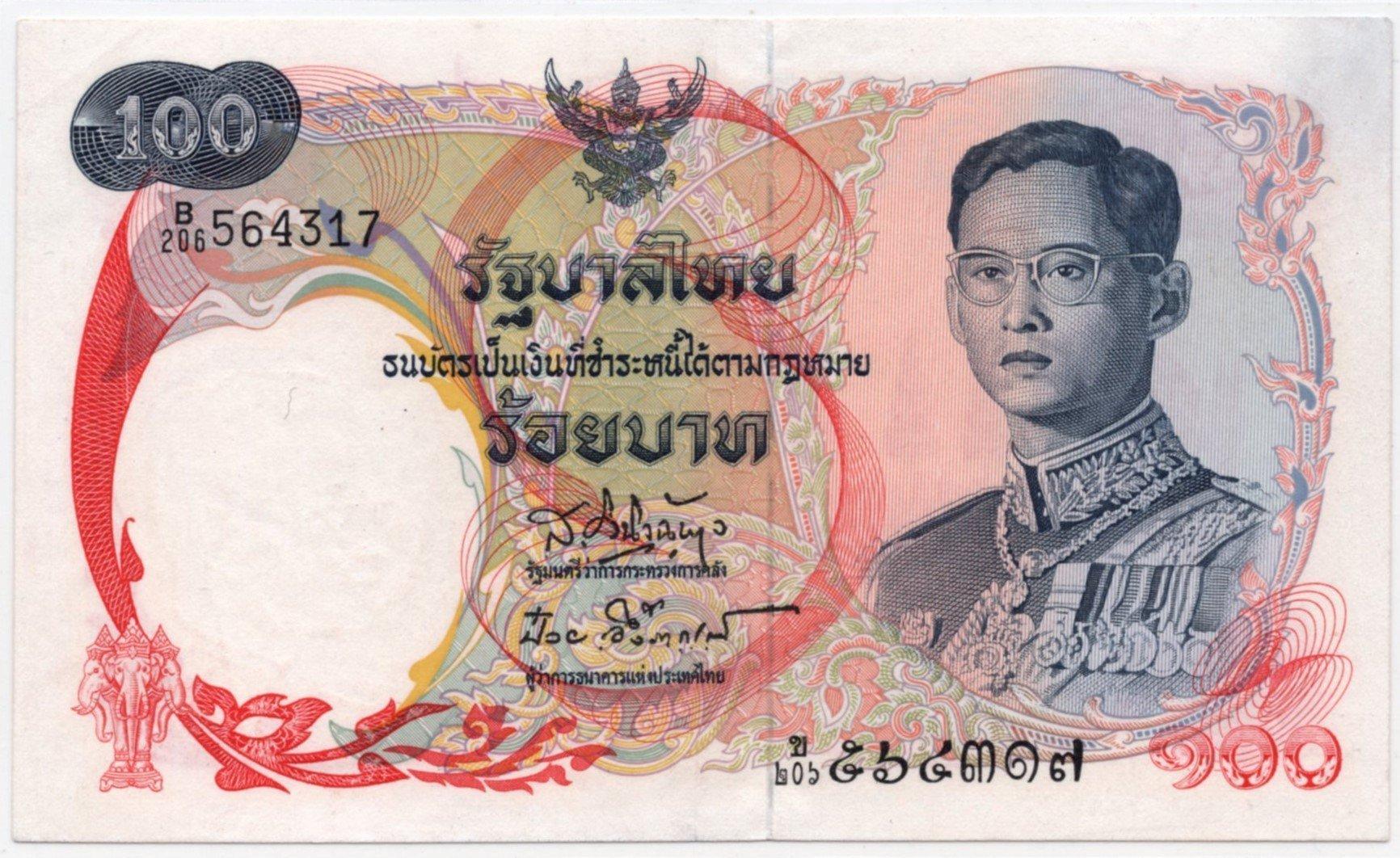 thailand 100 baht P79