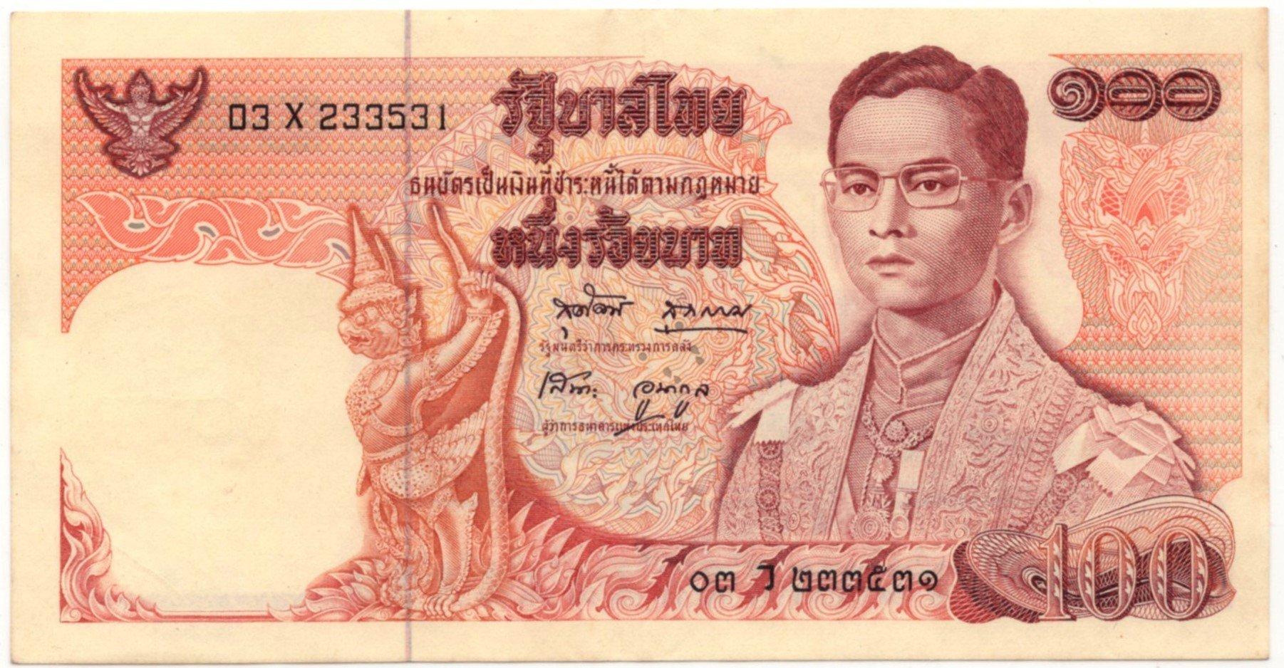 thailand 100 baht P85