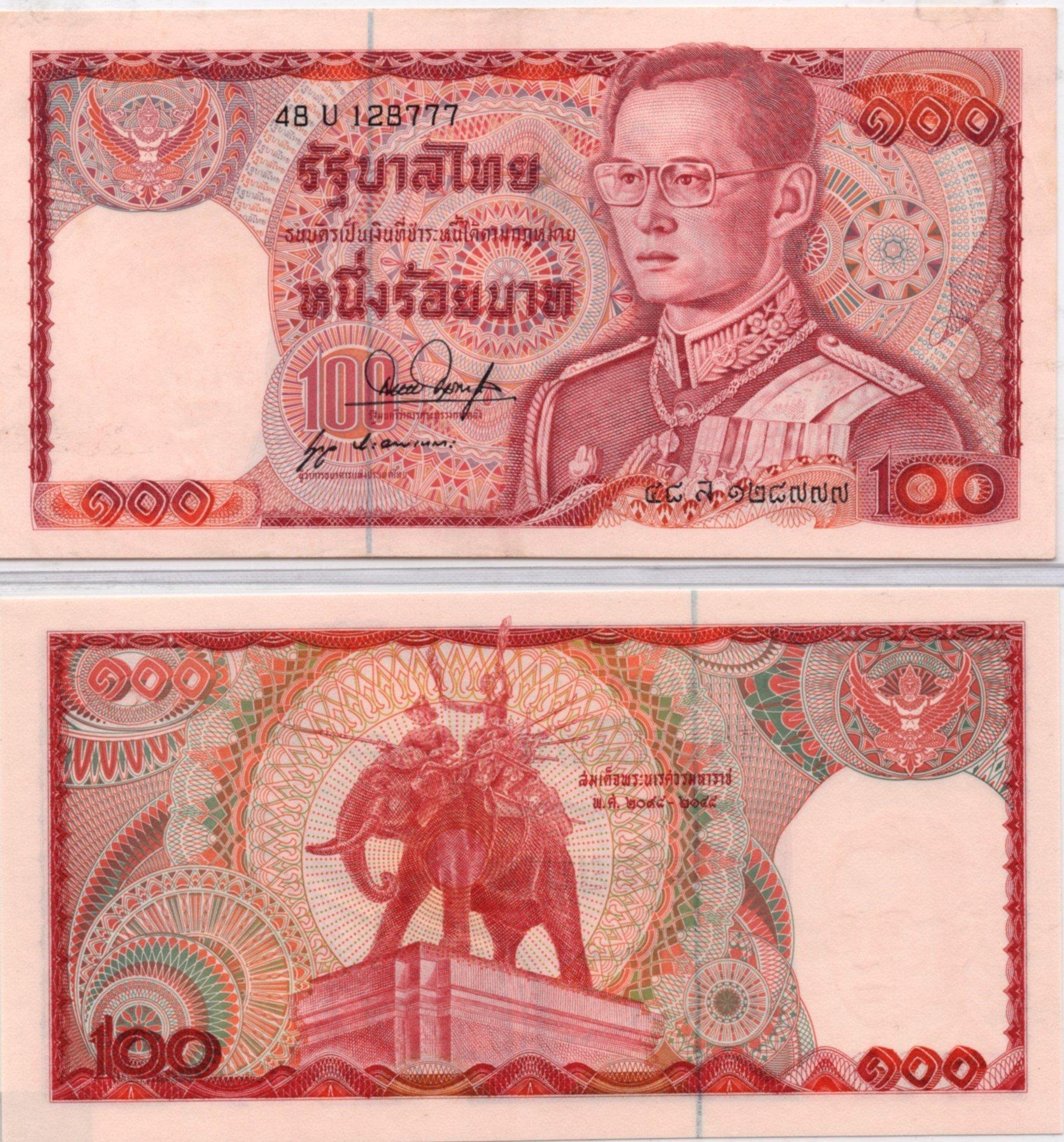thailand 100 baht P89