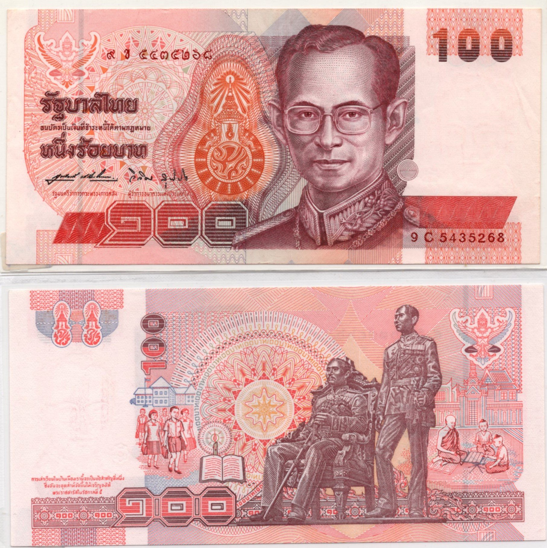 thailand 100 baht 2004