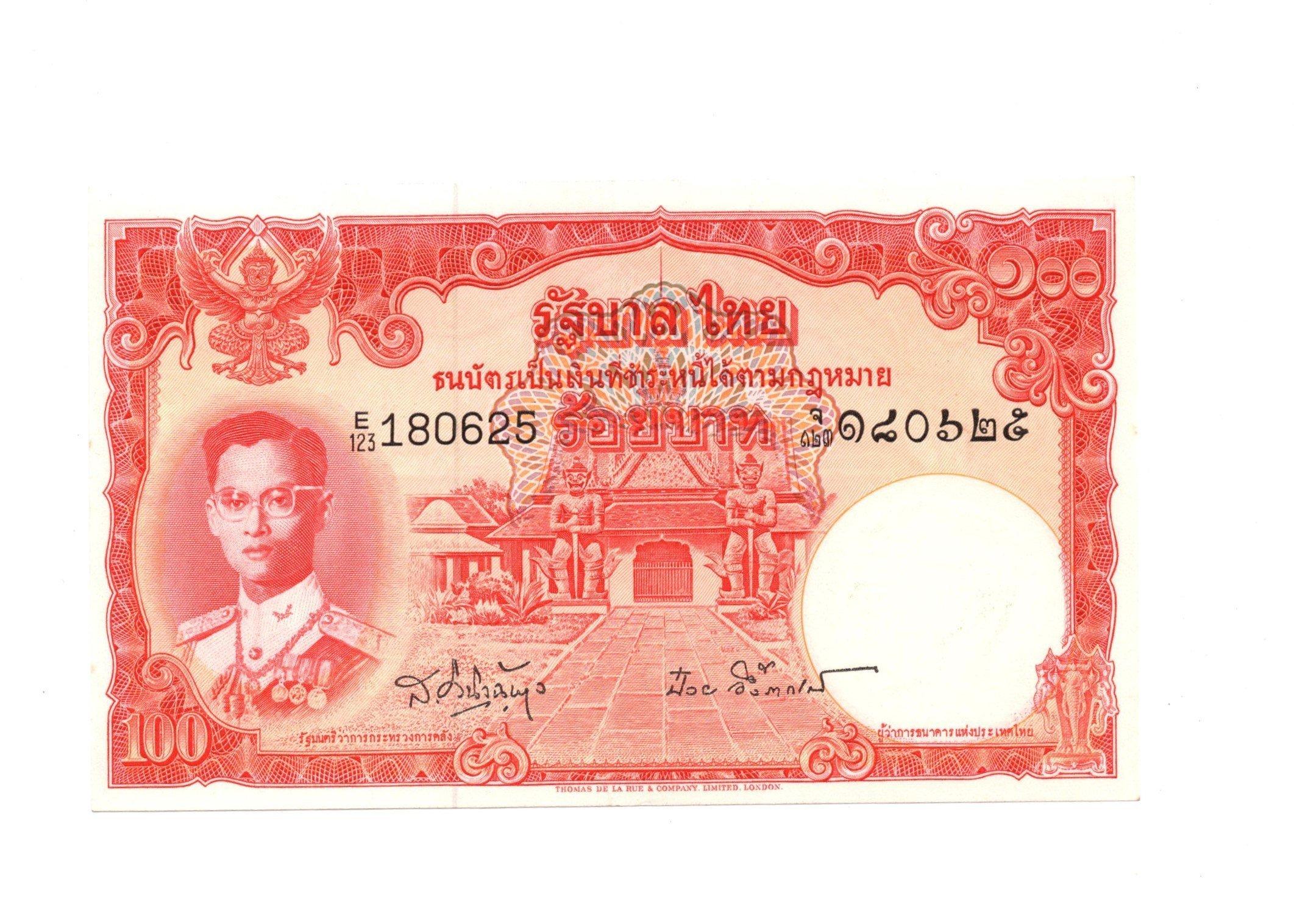 thailand 100 baht 1955
