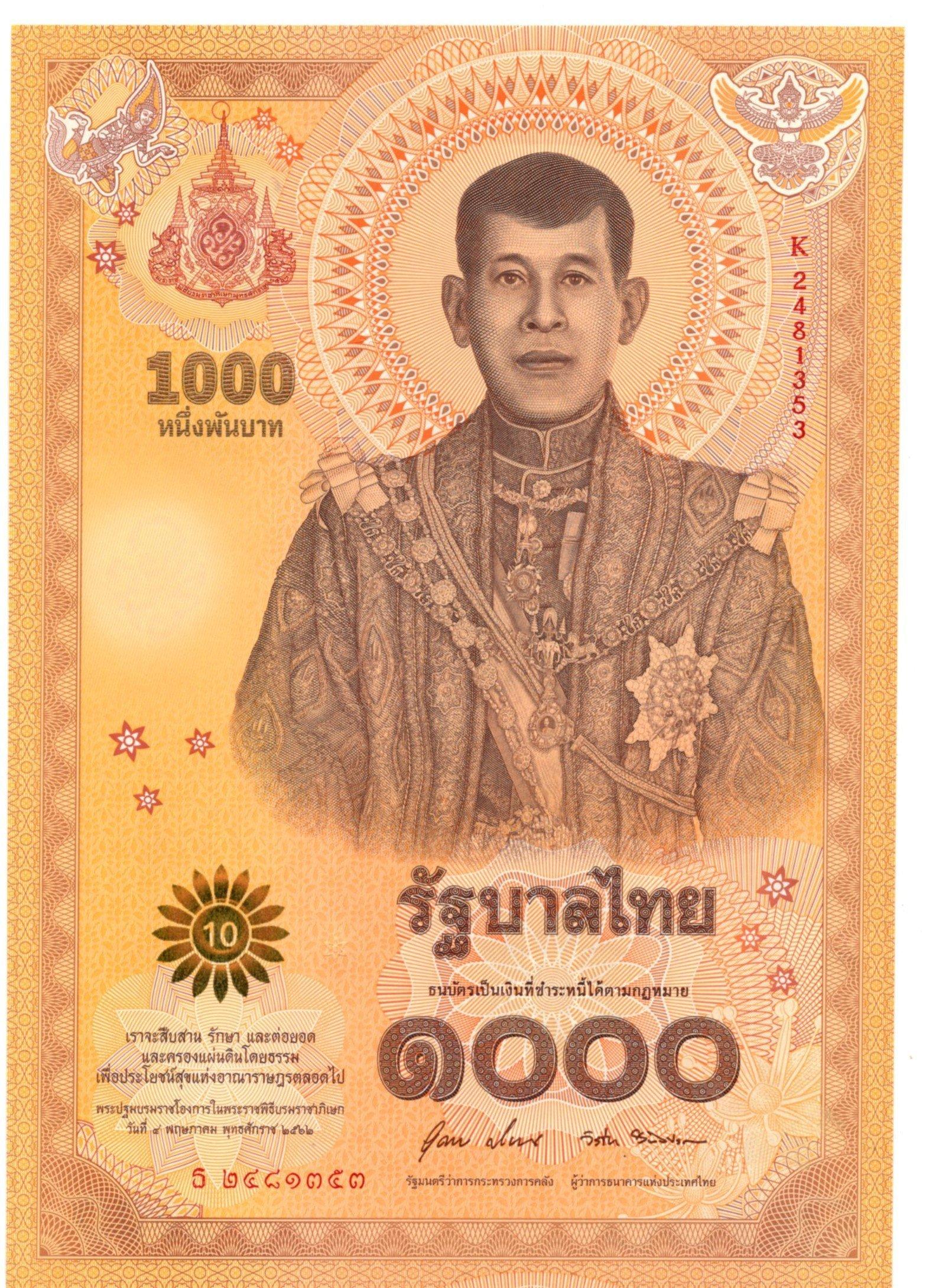 thailand 1000 baht 2020