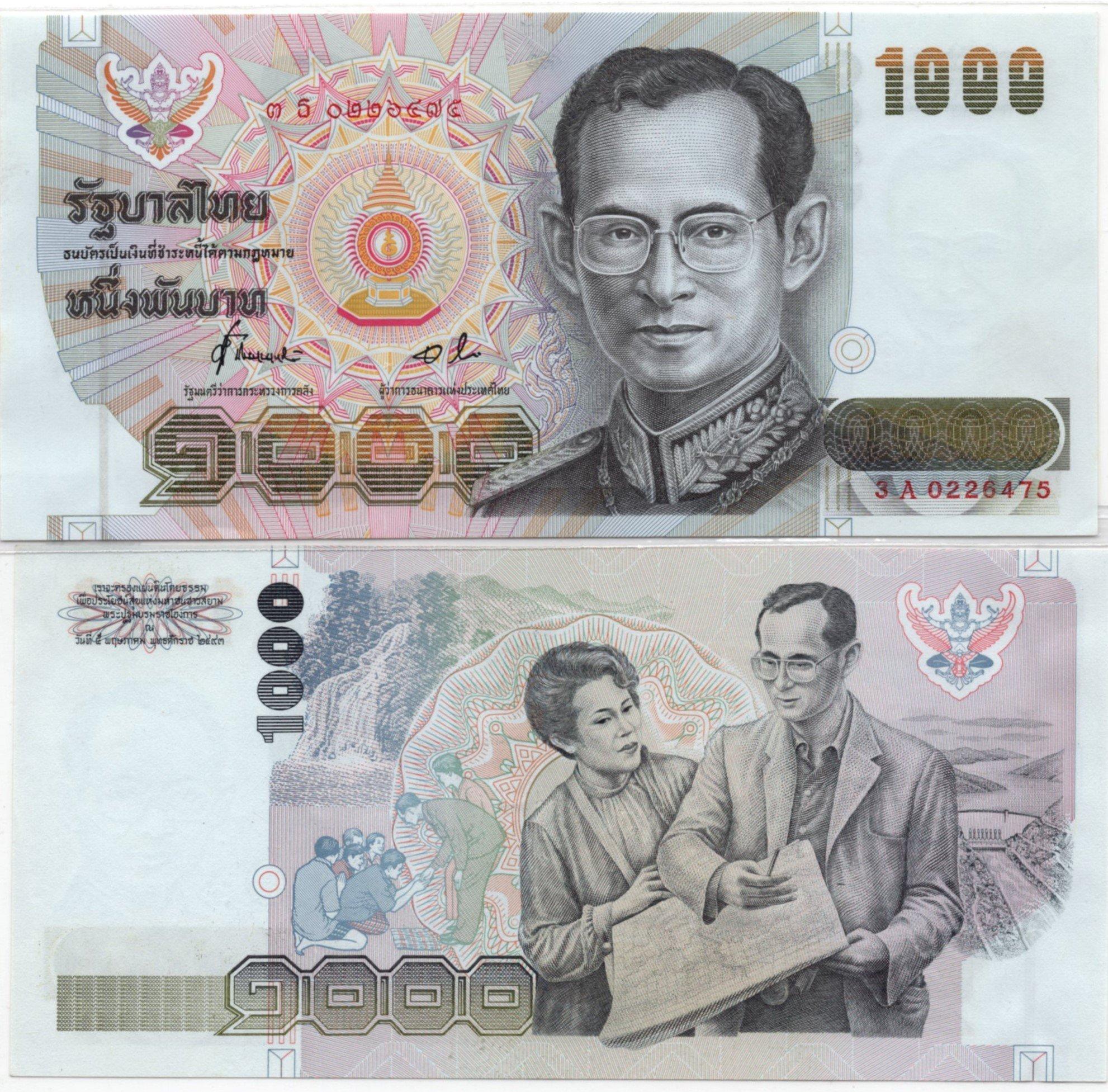 thailand 1000 baht 19992