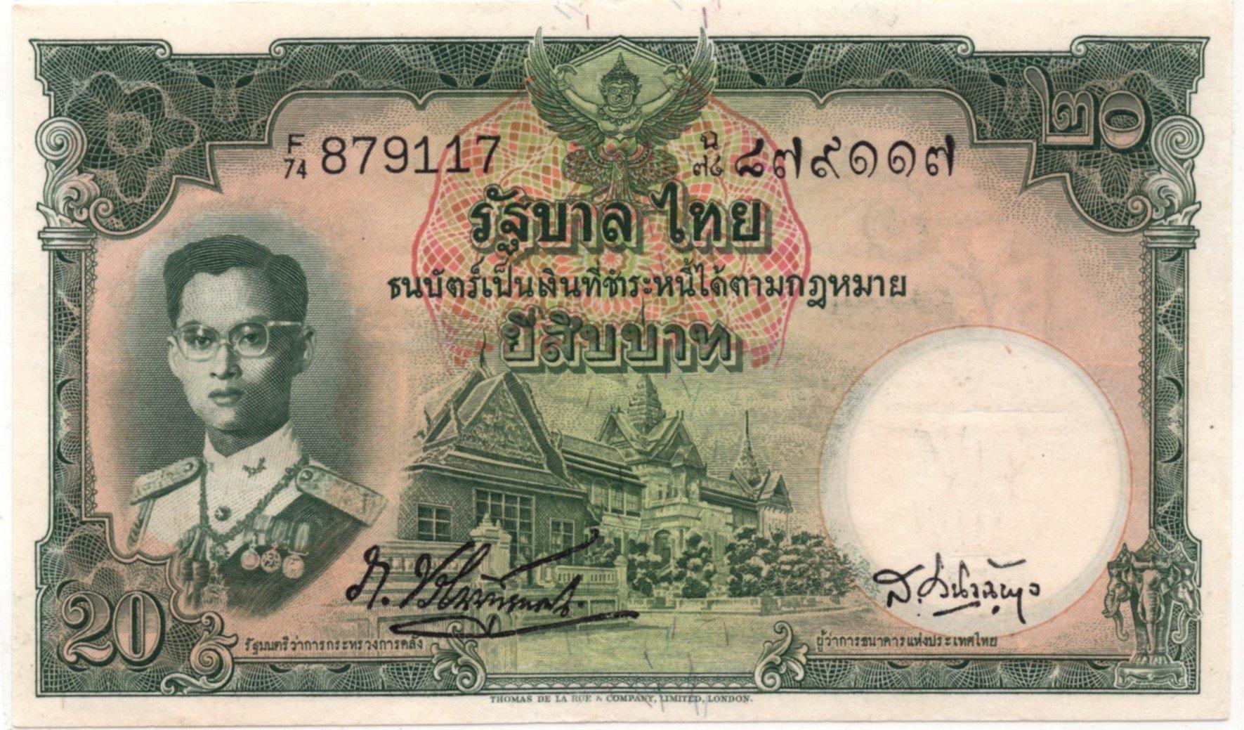 thailand 20 baht P77