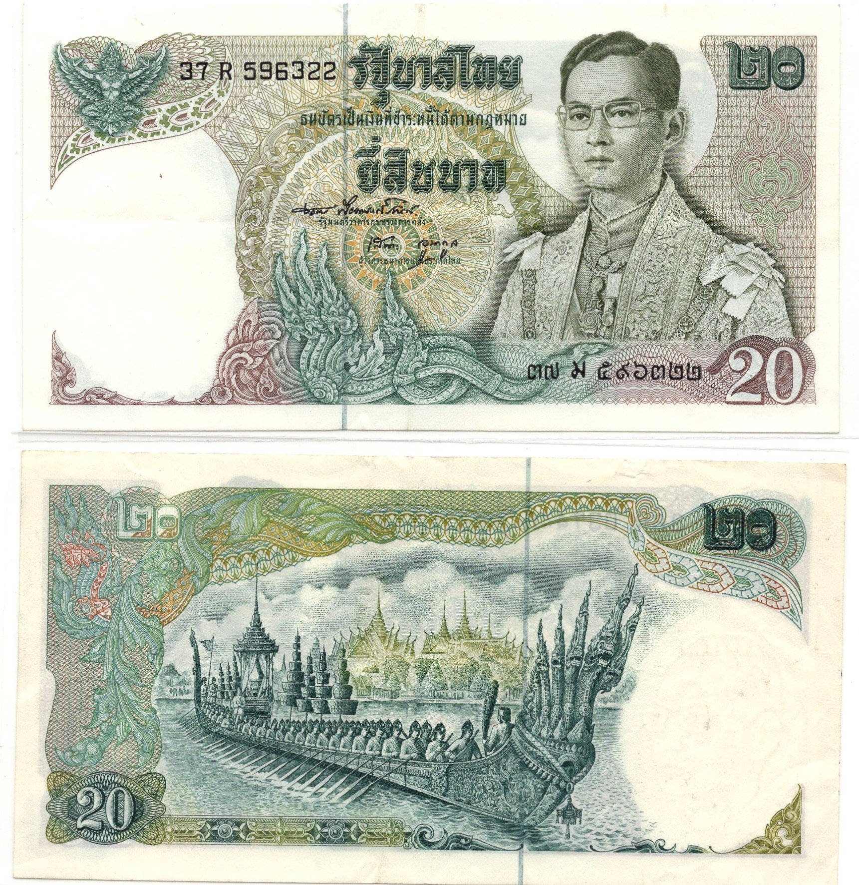 Thailand 20 baht banknote for sale