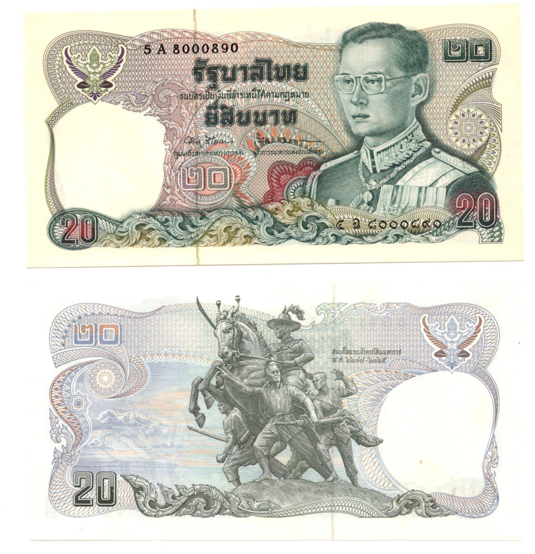thailand 20 baht P88