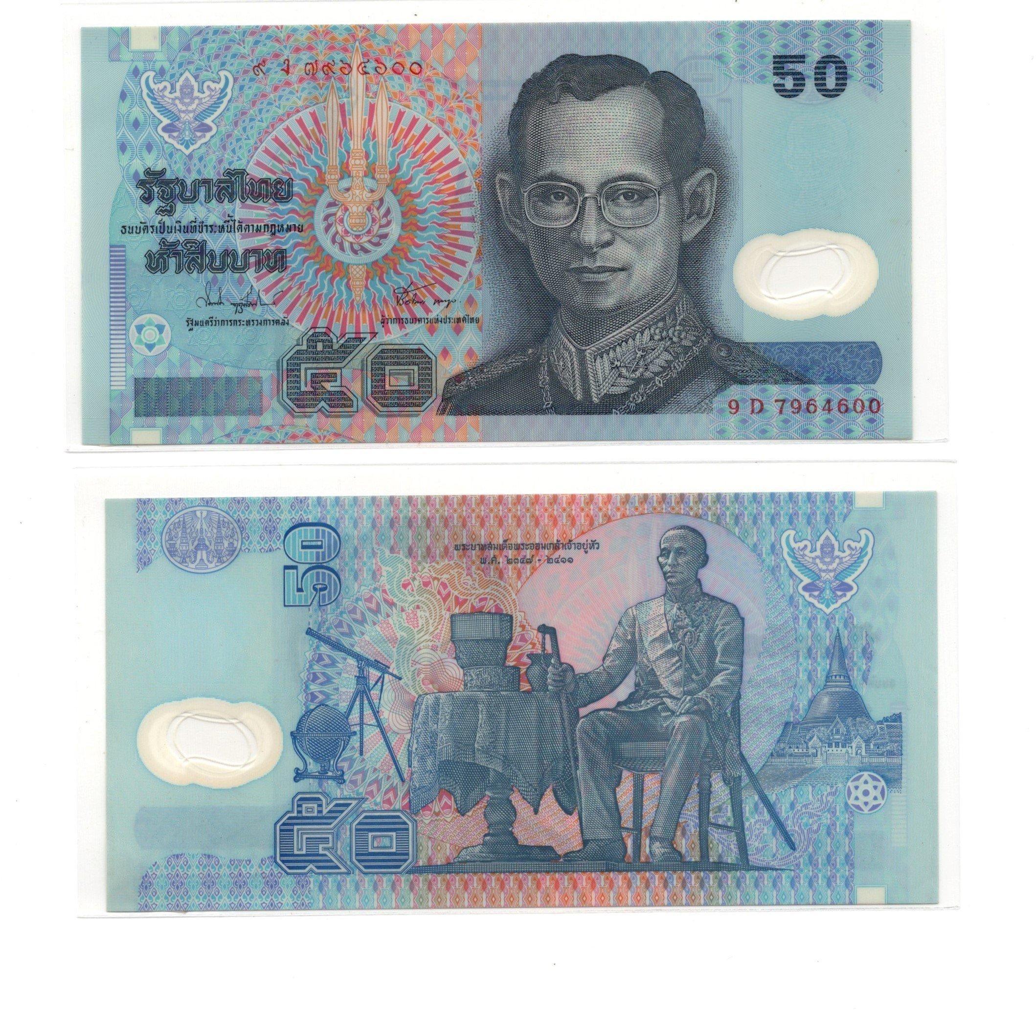 thailand 50 baht