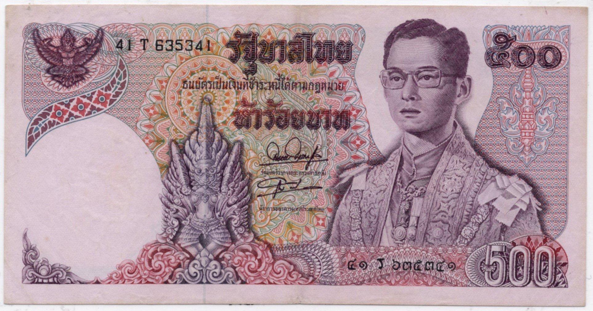 thailand 500 baht P86