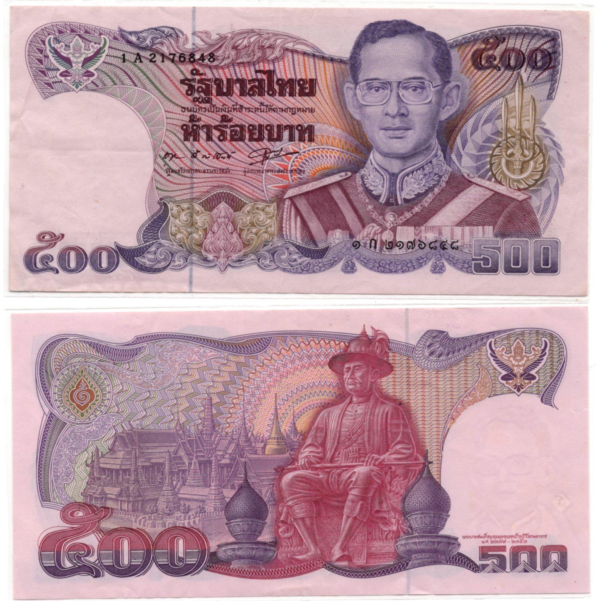 thailand 500 baht P91