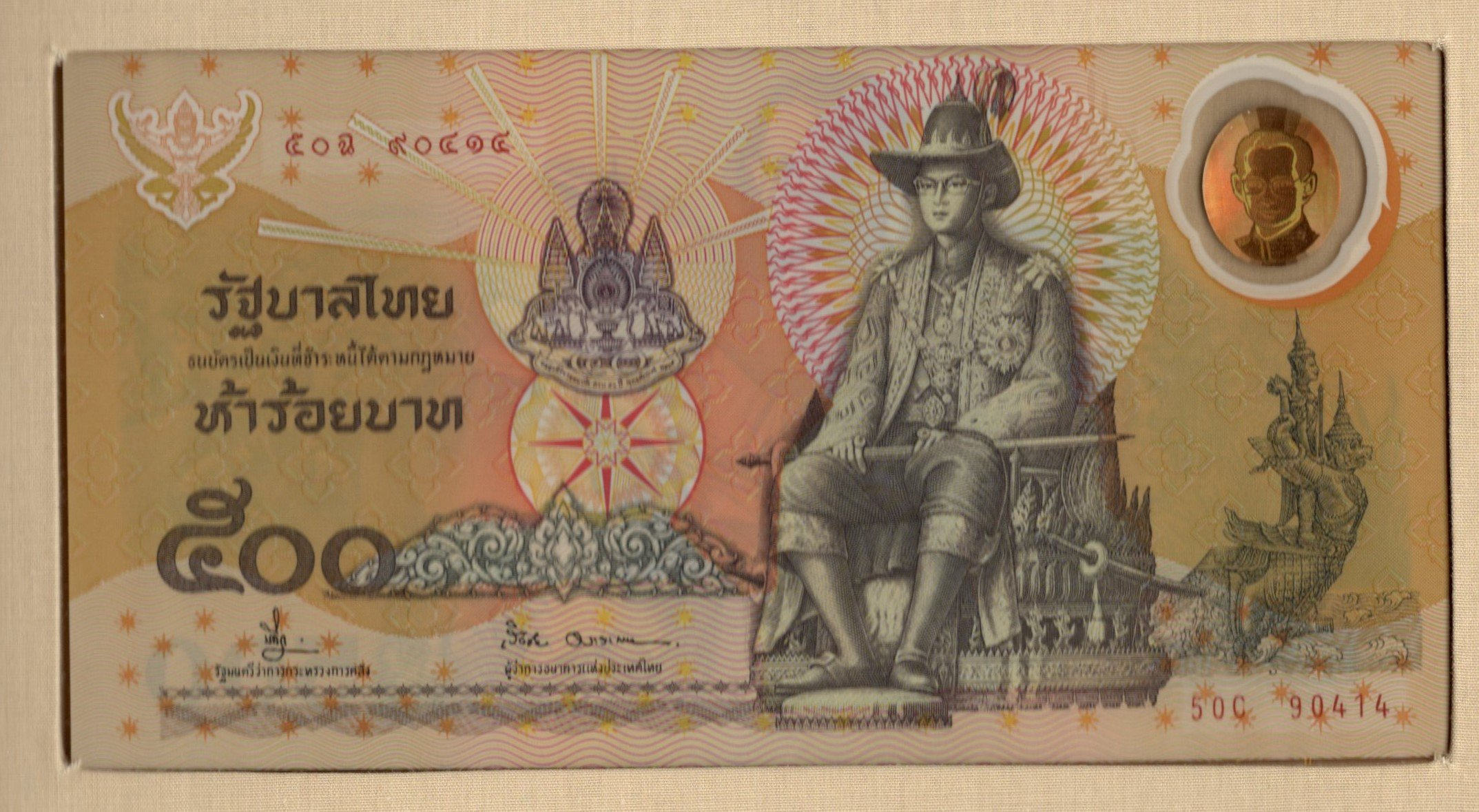 thailand 500 baht