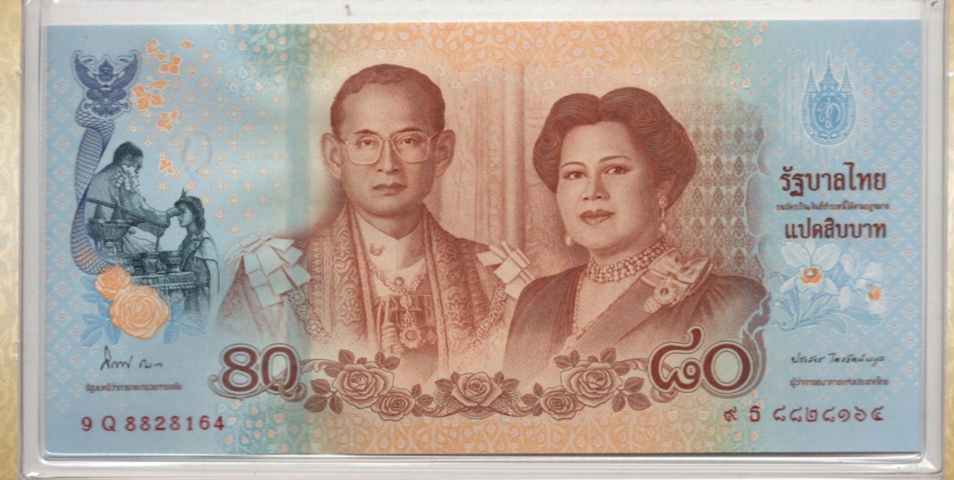 thailand 80 baht