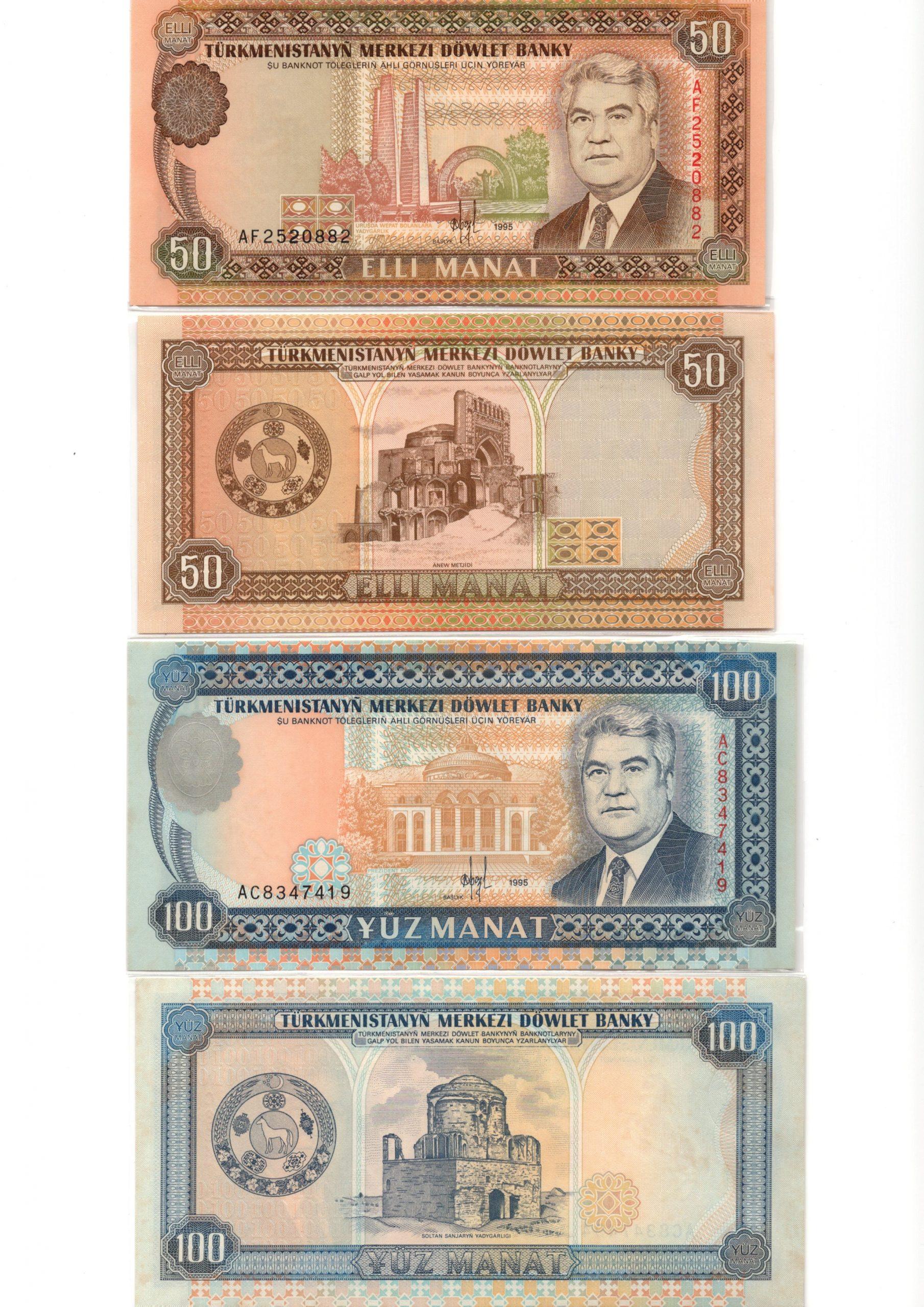 turkmenistan banknote set
