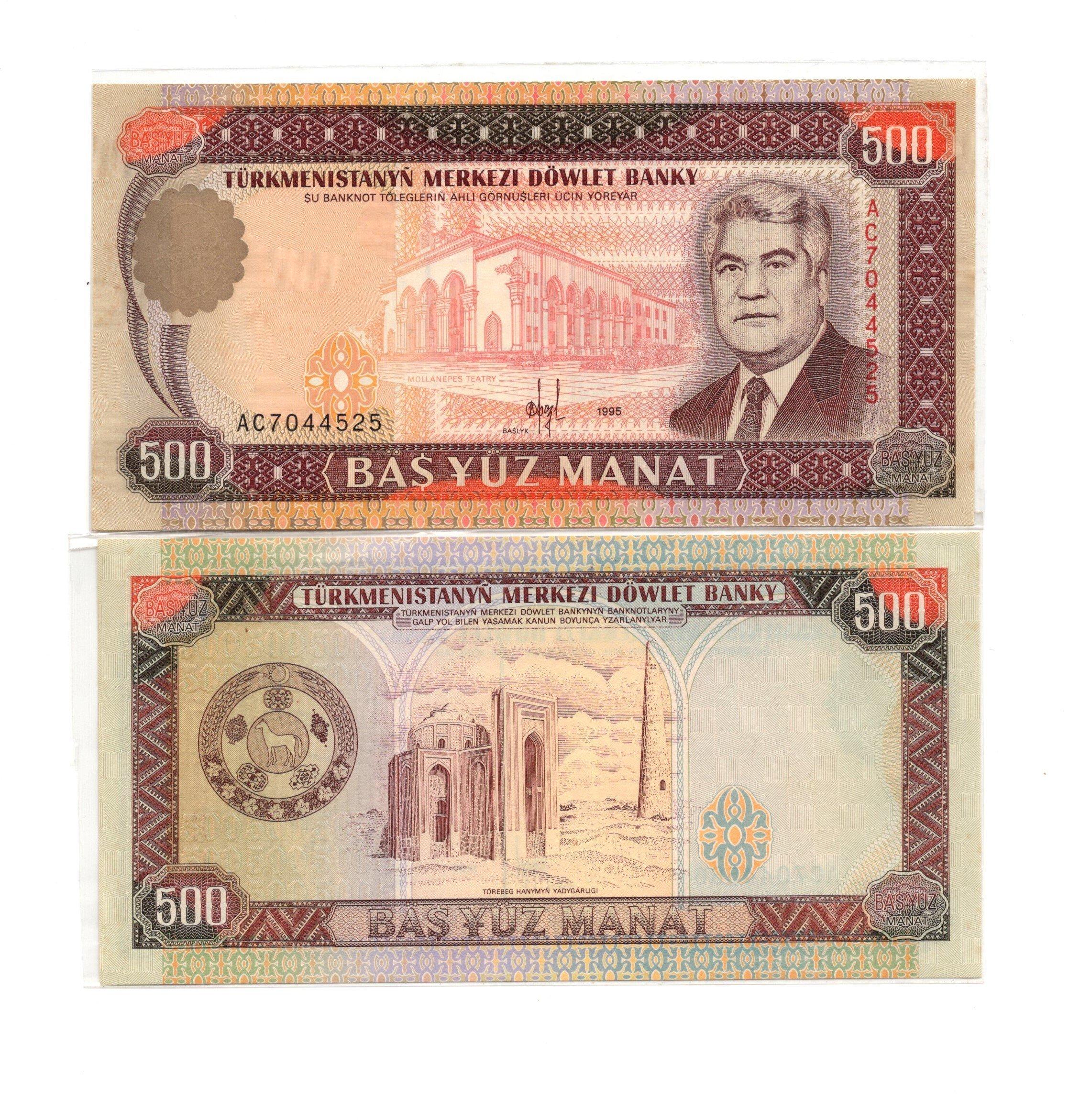turkmenistan set 500 manat 1995 banknote